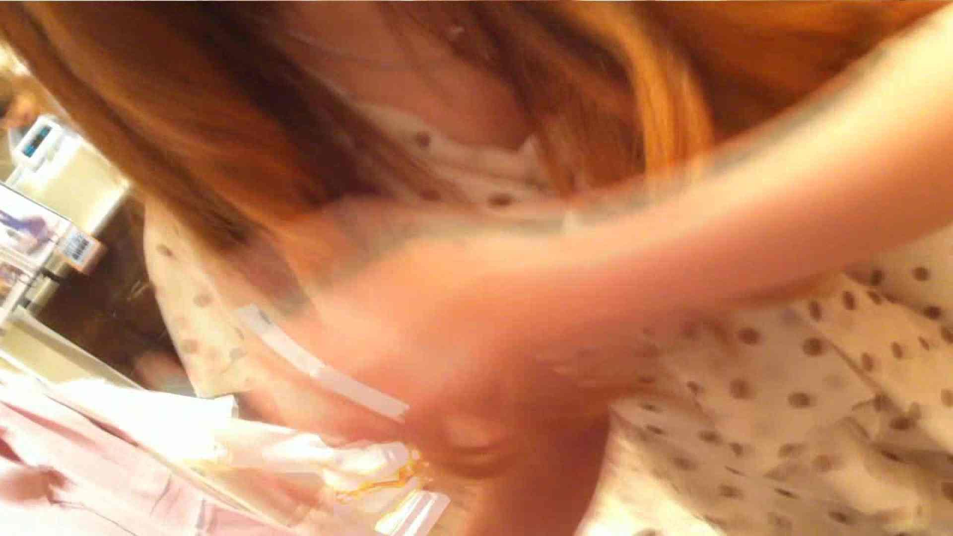 可愛いカリスマ店員限定‼胸チラ&パンチラ vol.09 おまんこ丸見え 隠し撮りAV無料 101連発 35