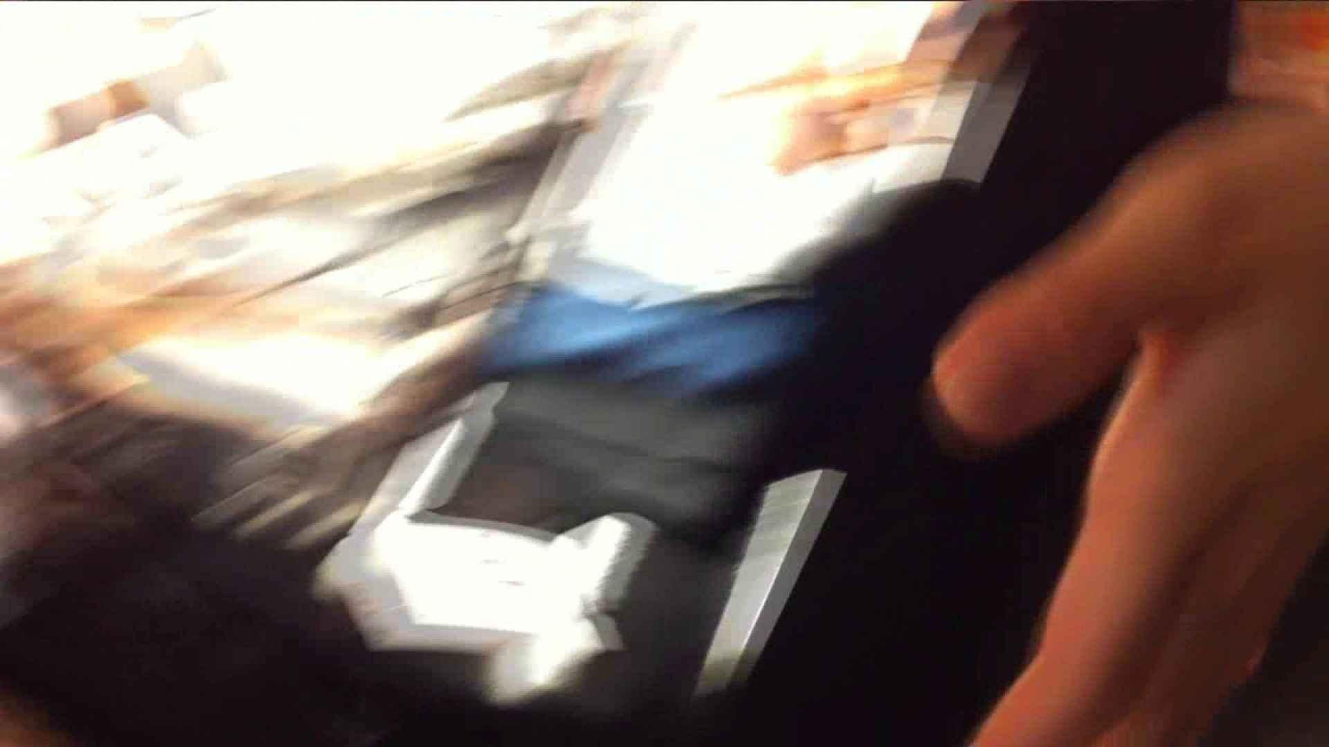 可愛いカリスマ店員限定‼胸チラ&パンチラ vol.09 チラ 盗撮おめこ無修正動画無料 101連発 44