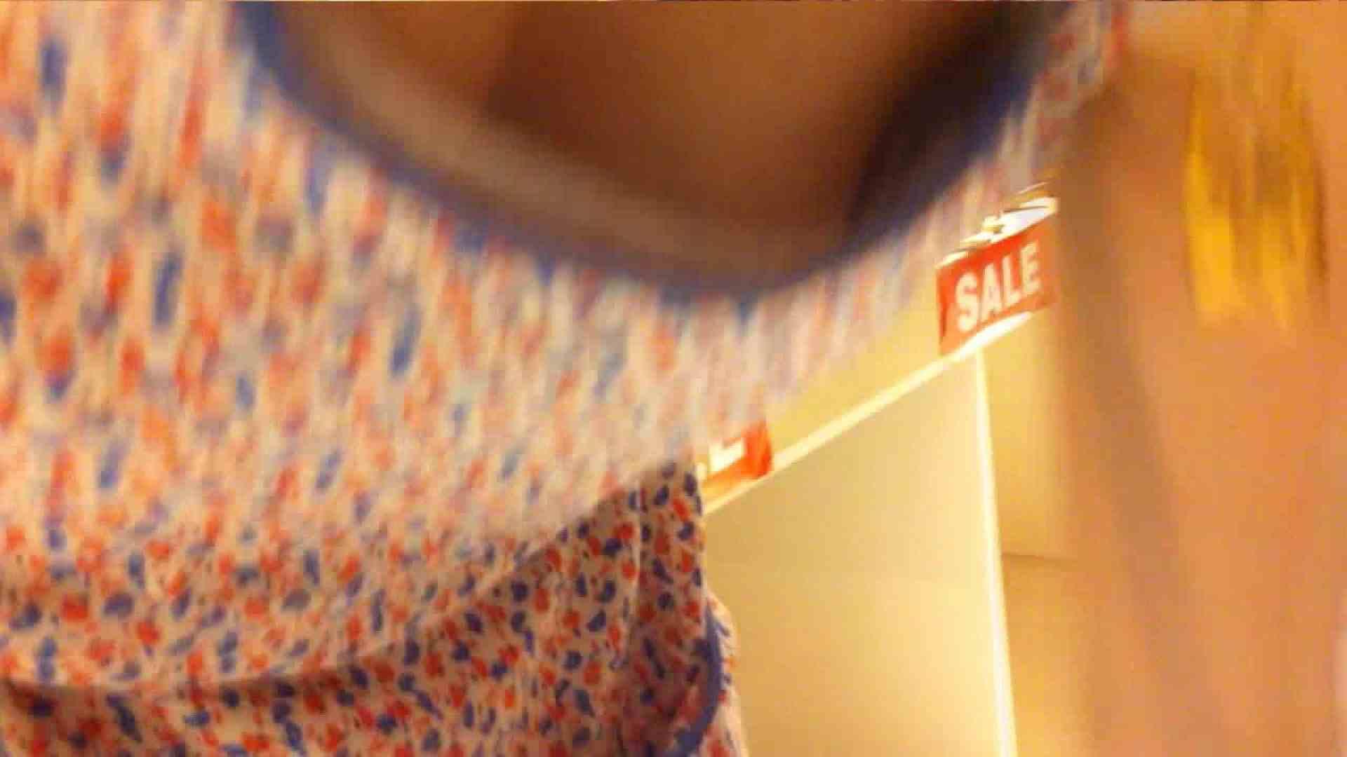 可愛いカリスマ店員限定‼胸チラ&パンチラ vol.16 パンチラ | おまんこ丸見え  53連発 25