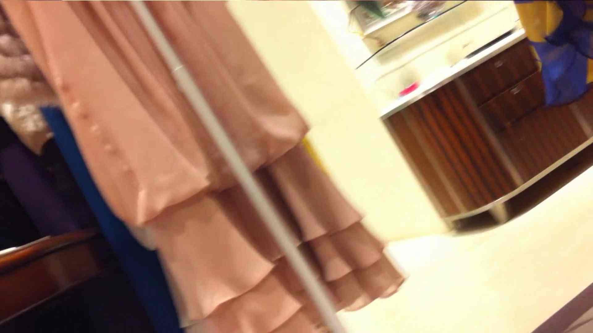 可愛いカリスマ店員限定‼胸チラ&パンチラ vol.17 パンチラ 覗き性交動画流出 41連発 27