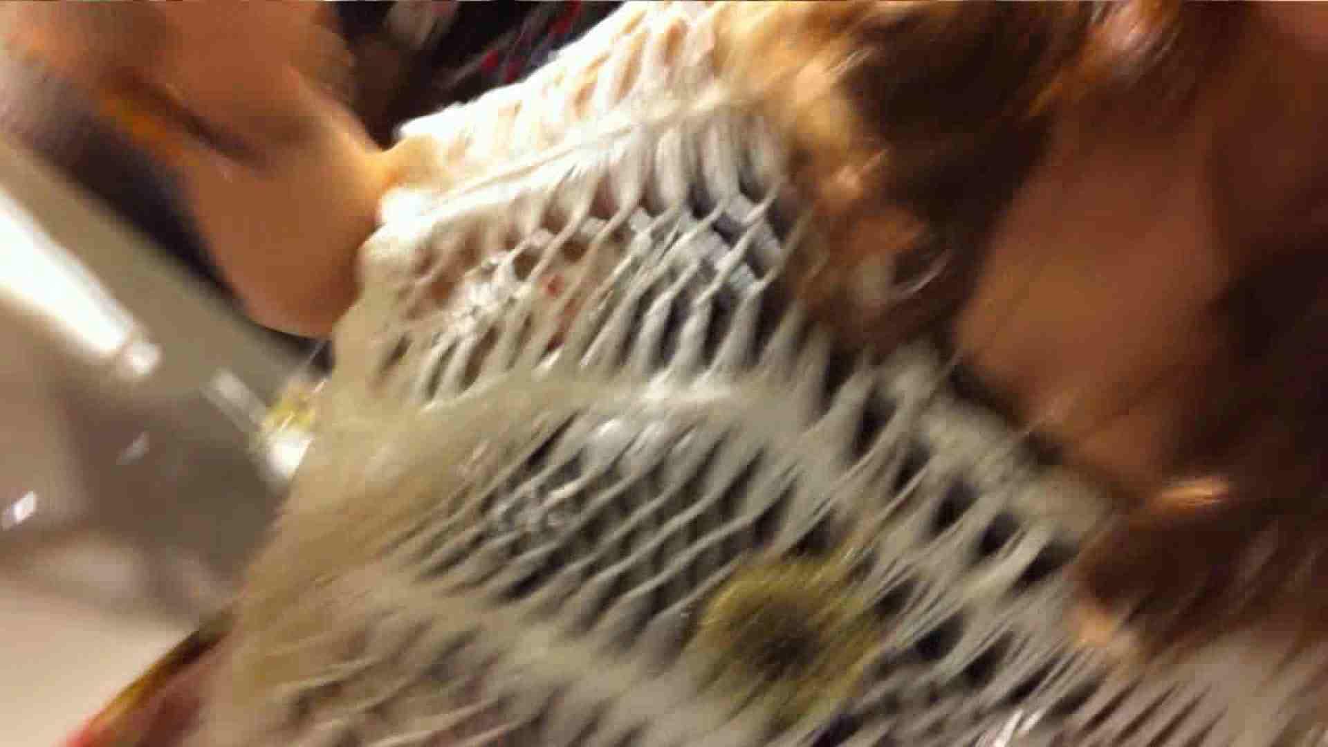 可愛いカリスマ店員限定‼胸チラ&パンチラ vol.19 胸チラ 覗き性交動画流出 102連発 23