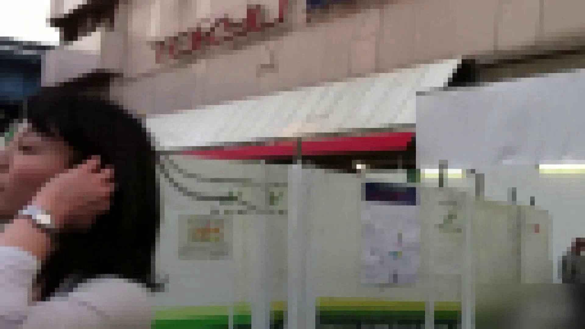 ガールズパンチラストリートビューVol.015 パンチラ のぞきエロ無料画像 47連発 23
