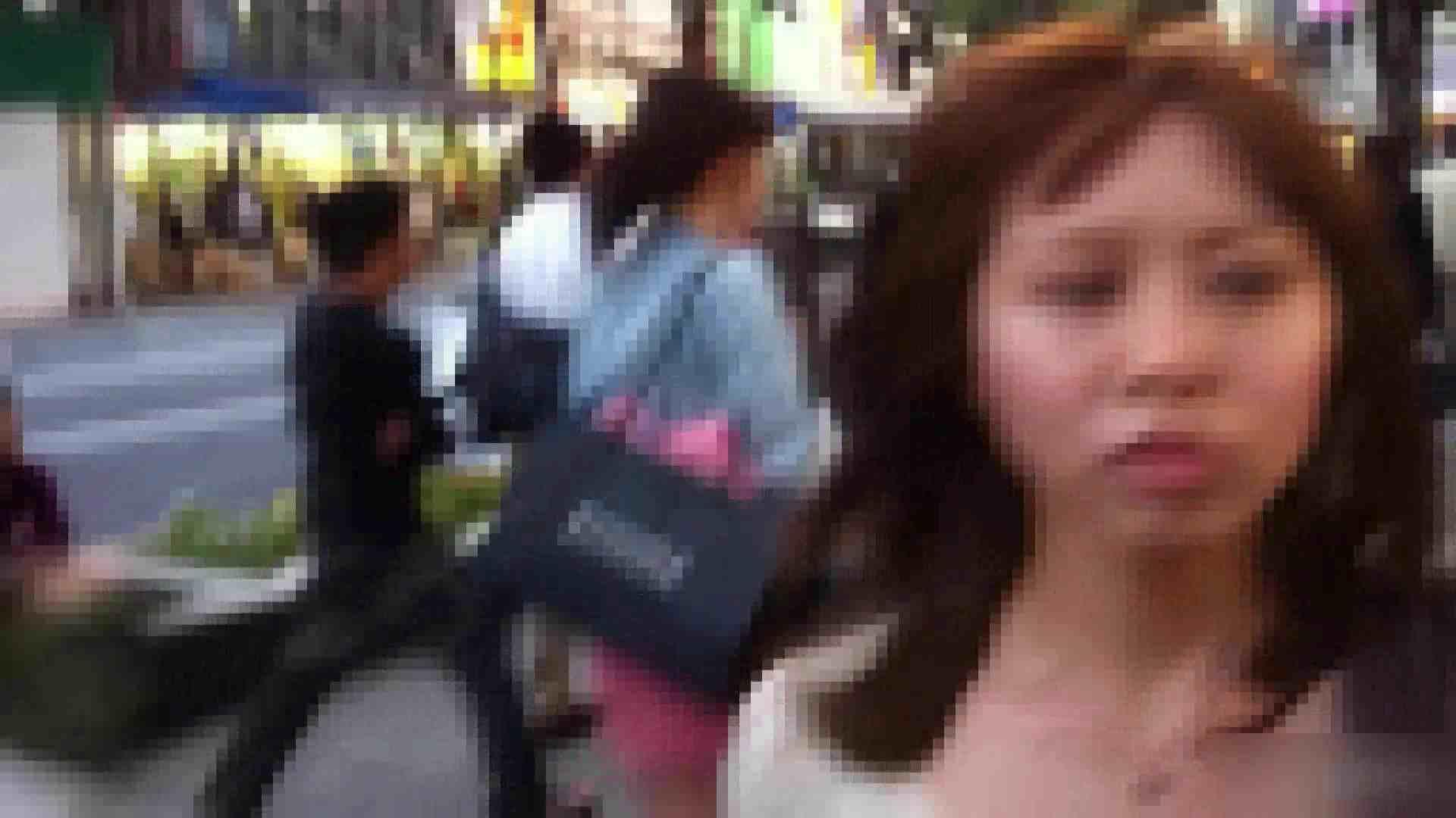 ガールズパンチラストリートビューVol.015 パンチラ のぞきエロ無料画像 47連発 35