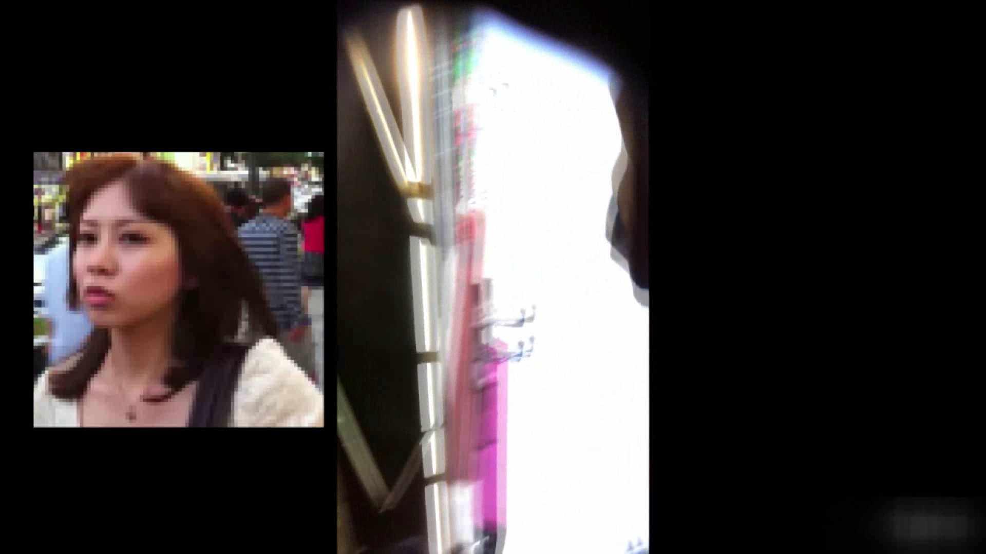 ガールズパンチラストリートビューVol.015 パンチラ のぞきエロ無料画像 47連発 39