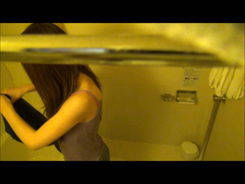 魔術師の お・も・て・な・し vol.51 プリティー巨乳ちゃんなんでカメラ仕掛けてみた OL女体   イタズラ  89連発 1