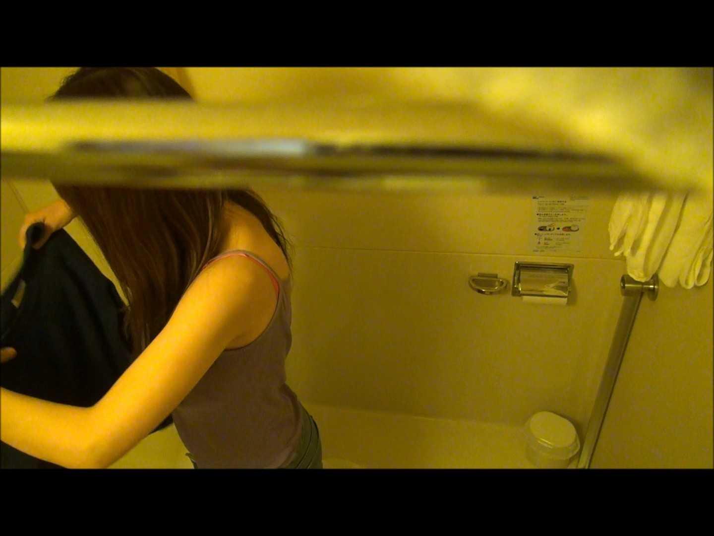 魔術師の お・も・て・な・し vol.51 プリティー巨乳ちゃんなんでカメラ仕掛けてみた 巨乳 おめこ無修正動画無料 89連発 2