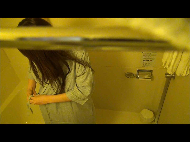 魔術師の お・も・て・な・し vol.51 プリティー巨乳ちゃんなんでカメラ仕掛けてみた OL女体   イタズラ  89連発 13