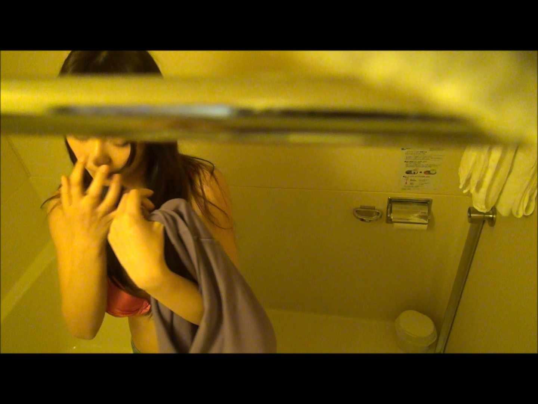 魔術師の お・も・て・な・し vol.51 プリティー巨乳ちゃんなんでカメラ仕掛けてみた 巨乳 おめこ無修正動画無料 89連発 14
