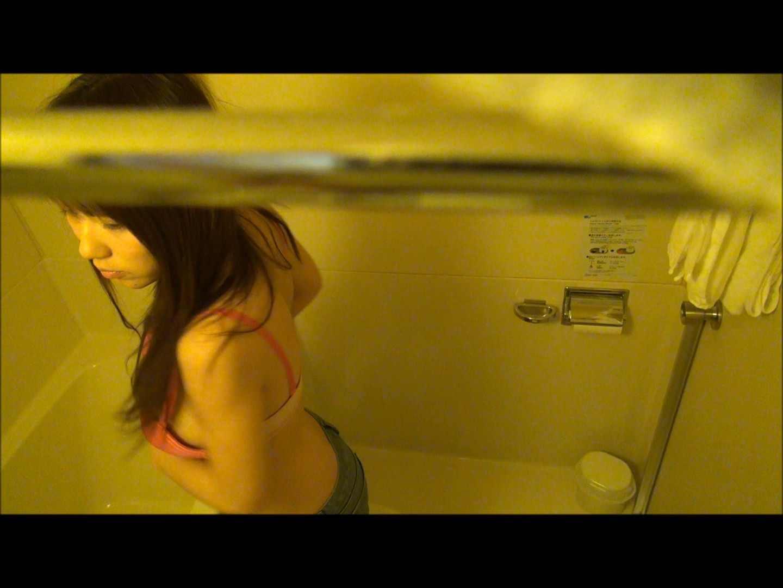 魔術師の お・も・て・な・し vol.51 プリティー巨乳ちゃんなんでカメラ仕掛けてみた OL女体   イタズラ  89連発 25