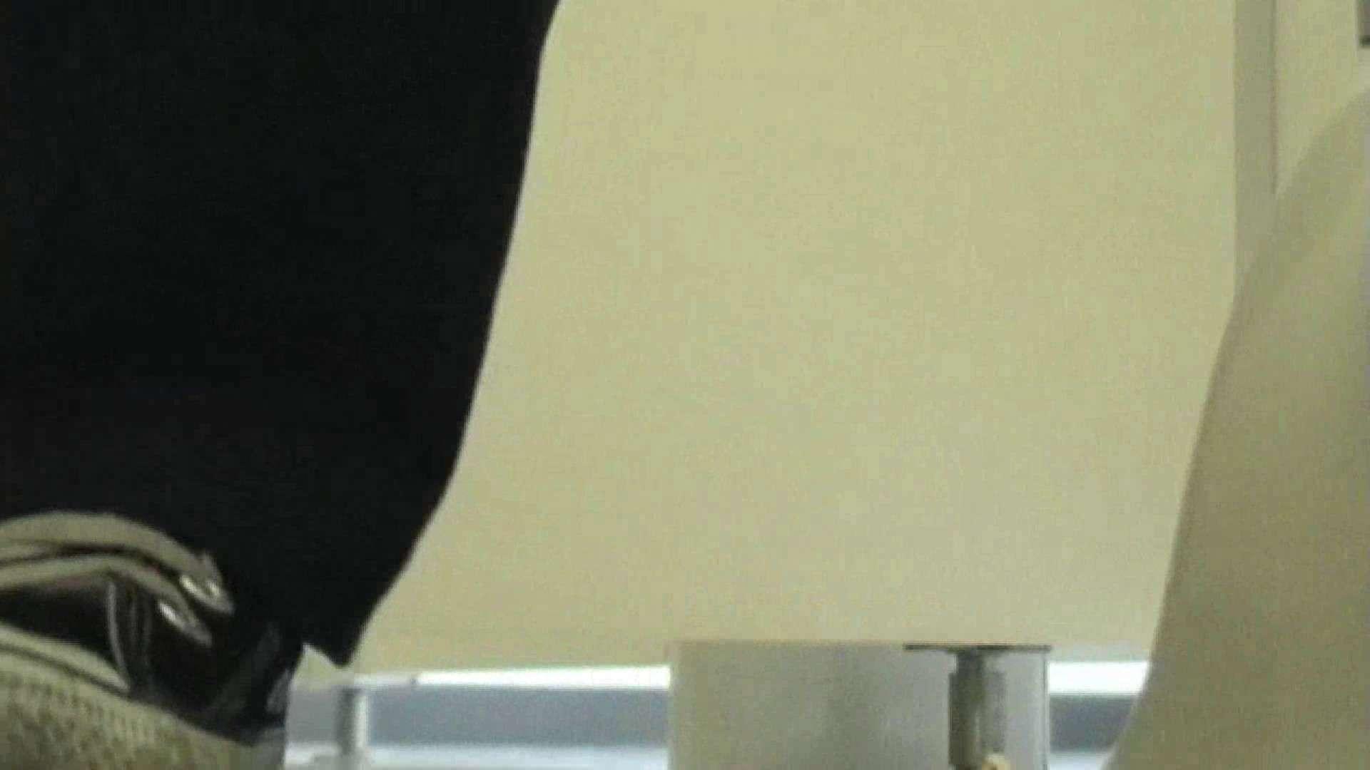 キレカワ女子大生の秘密の洗面所!Vol.003 OL女体 セックス画像 58連発 34