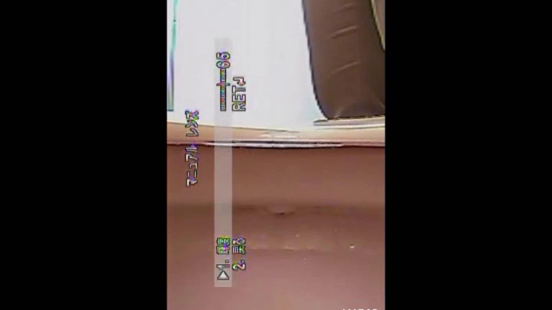キレカワ女子大生の秘密の洗面所!Vol.021 OL女体  45連発 16