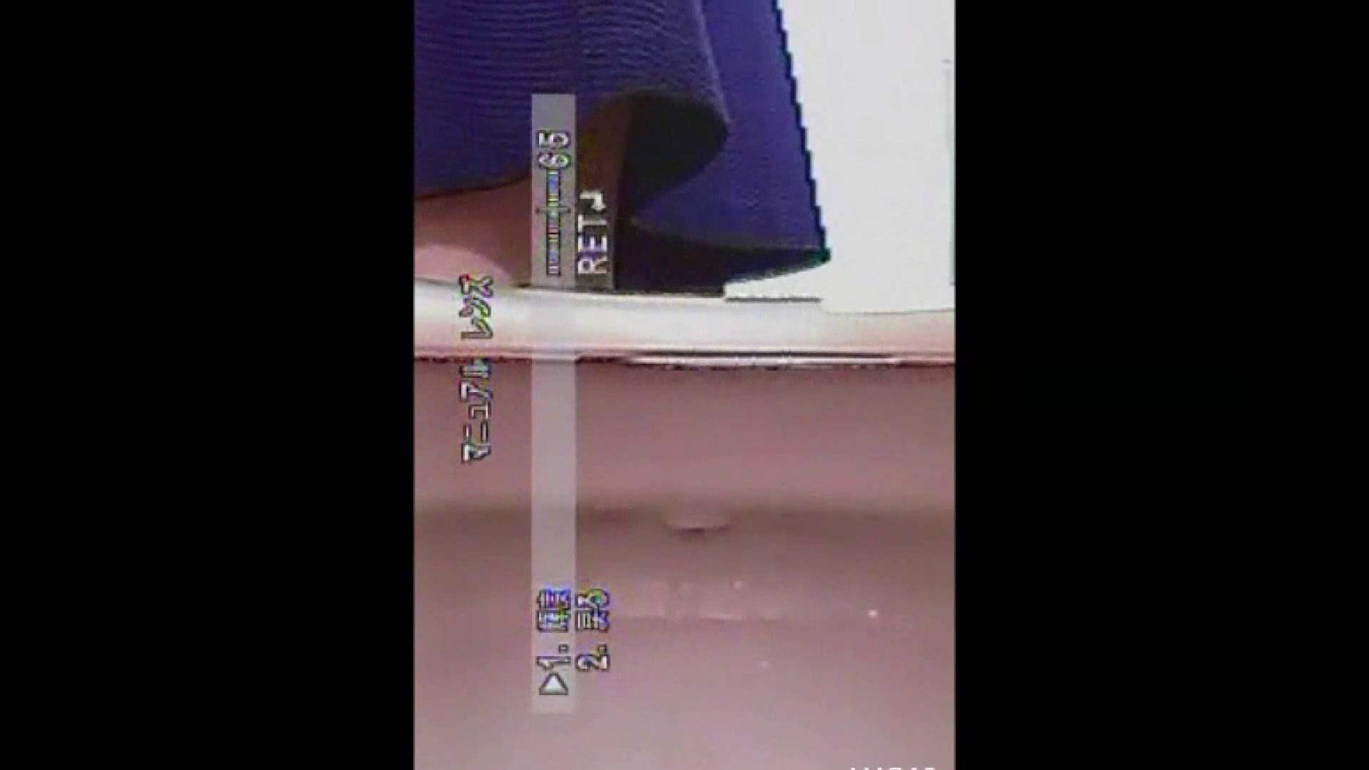 キレカワ女子大生の秘密の洗面所!Vol.021 放尿流出 スケベ動画紹介 45連発 21