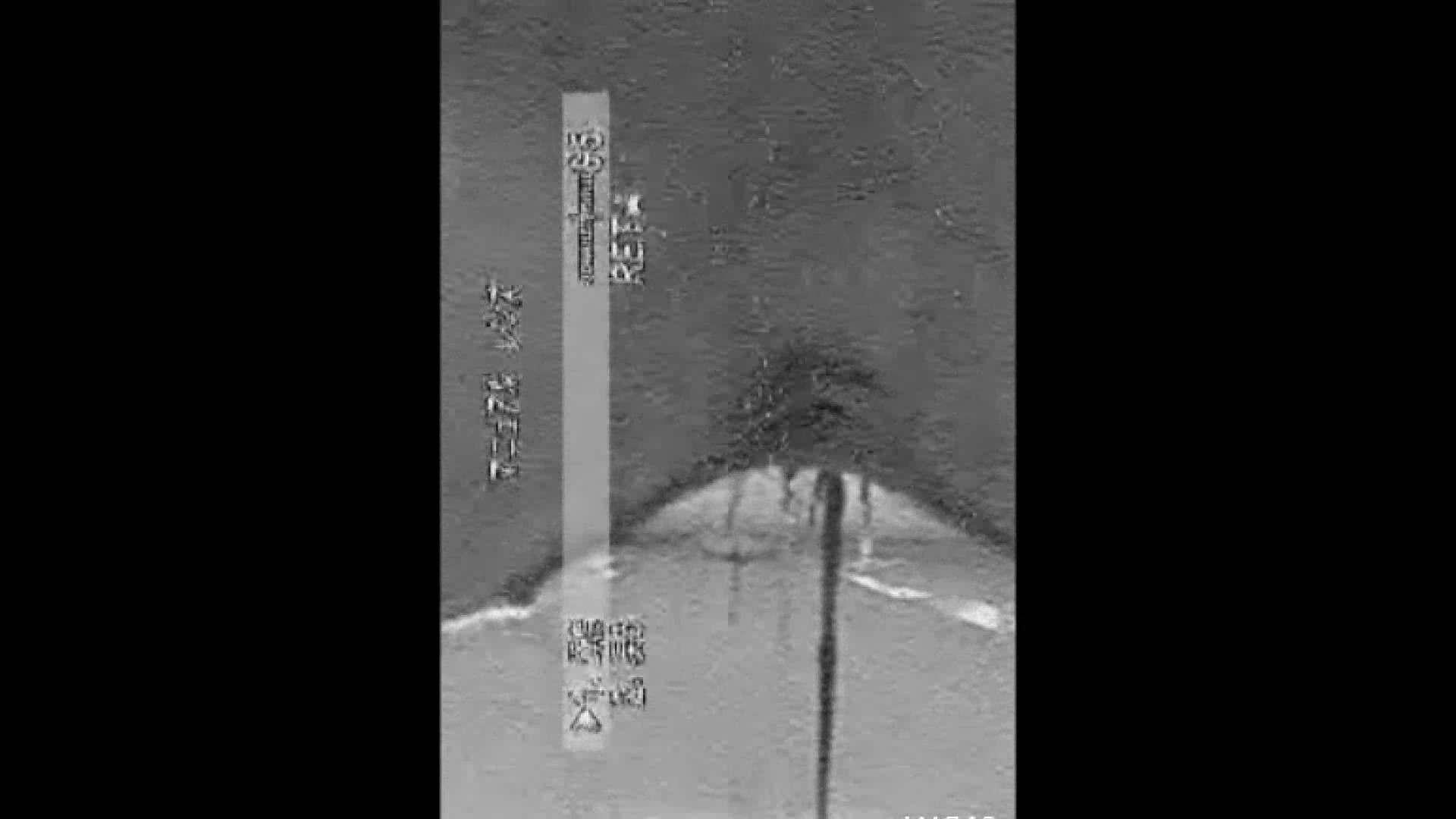 キレカワ女子大生の秘密の洗面所!Vol.021 OL女体  45連発 24
