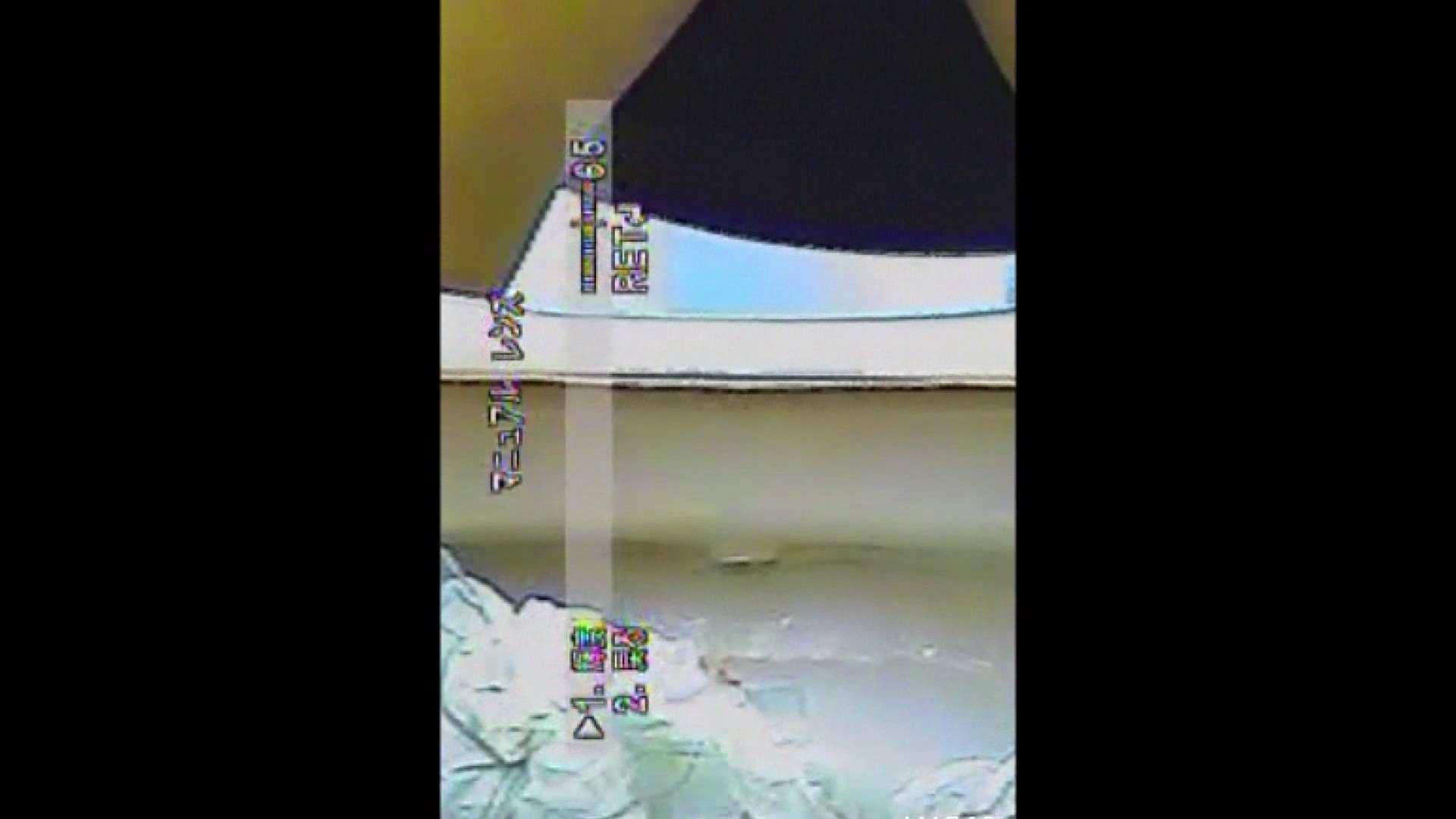 キレカワ女子大生の秘密の洗面所!Vol.021 OL女体 | 潜入  45連発 41
