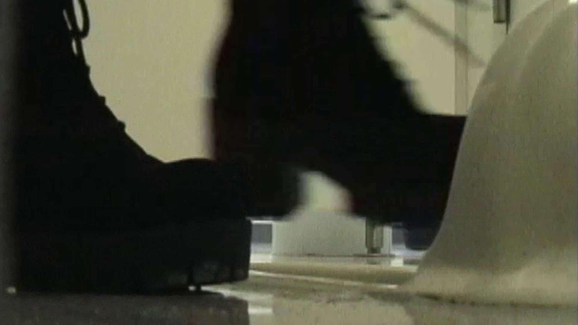 キレカワ女子大生の秘密の洗面所!Vol.035 女体盗撮 盗撮AV動画キャプチャ 45連発 42