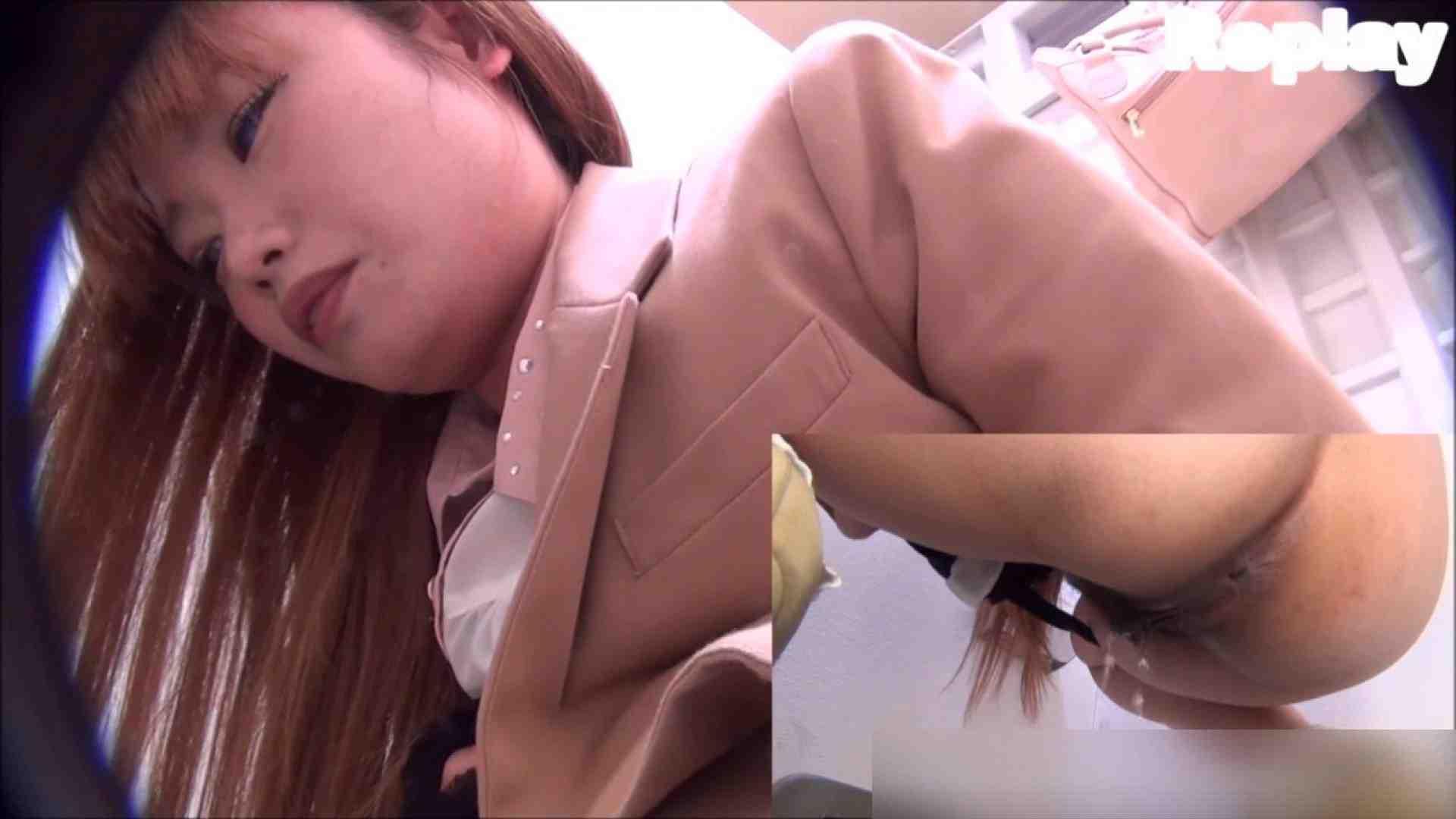 洗面所盗撮~隣の美人お姉さんVol.20 うんこ われめAV動画紹介 92連発 86