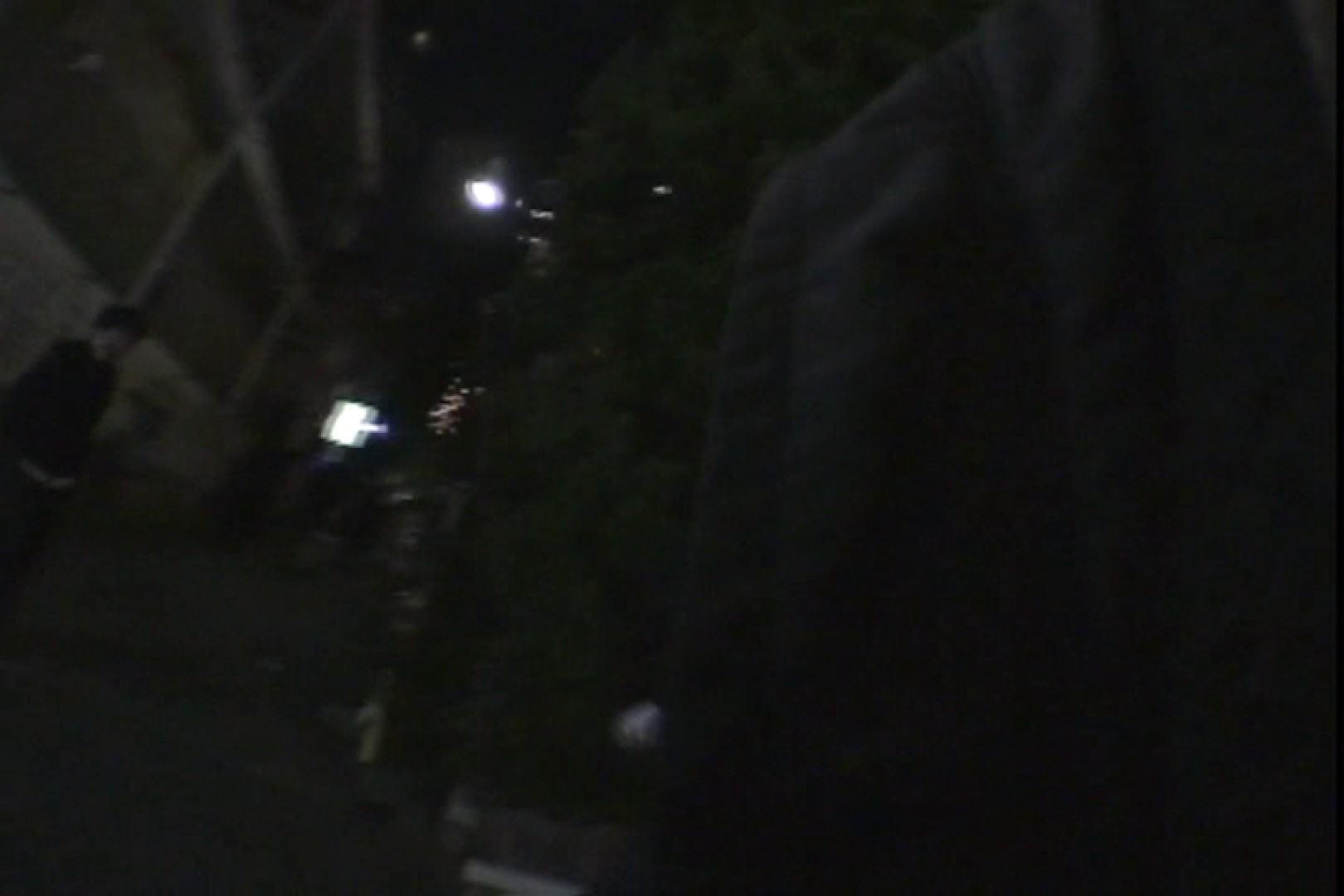 合コンde悪巧み vol.01 前編 OL女体 | 0  53連発 15