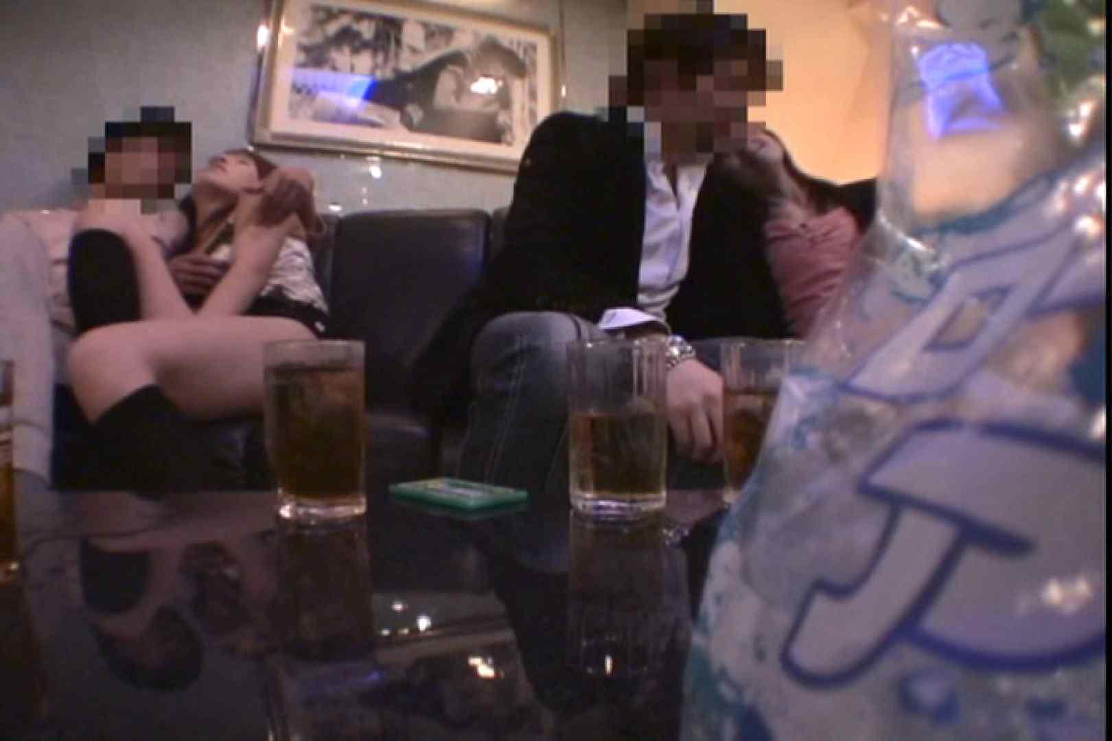 合コンde悪巧み vol.01 前編 OL女体 | 0  53連発 29