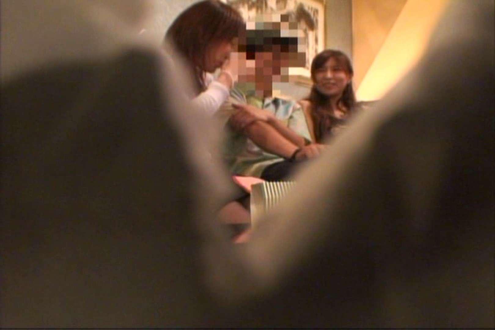 合コンde悪巧み vol.11 前編 OL女体 | 0  98連発 5