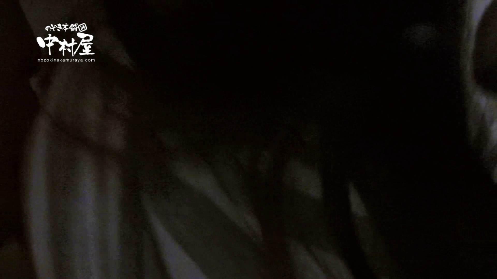 鬼畜 vol.05 誰にも言うなよ! はぃ… 前編 OL女体  103連発 32
