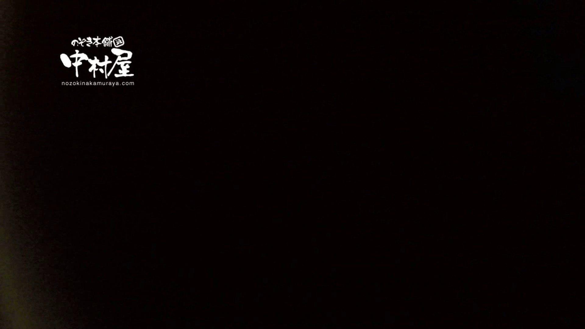 鬼畜 vol.08 極悪!妊娠覚悟の中出し! 前編 OL女体   中出し  57連発 1