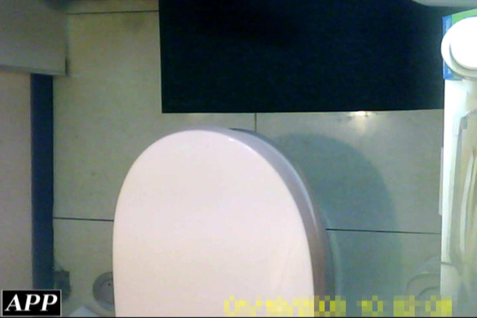 3視点洗面所 vol.025 OL女体  69連発 58