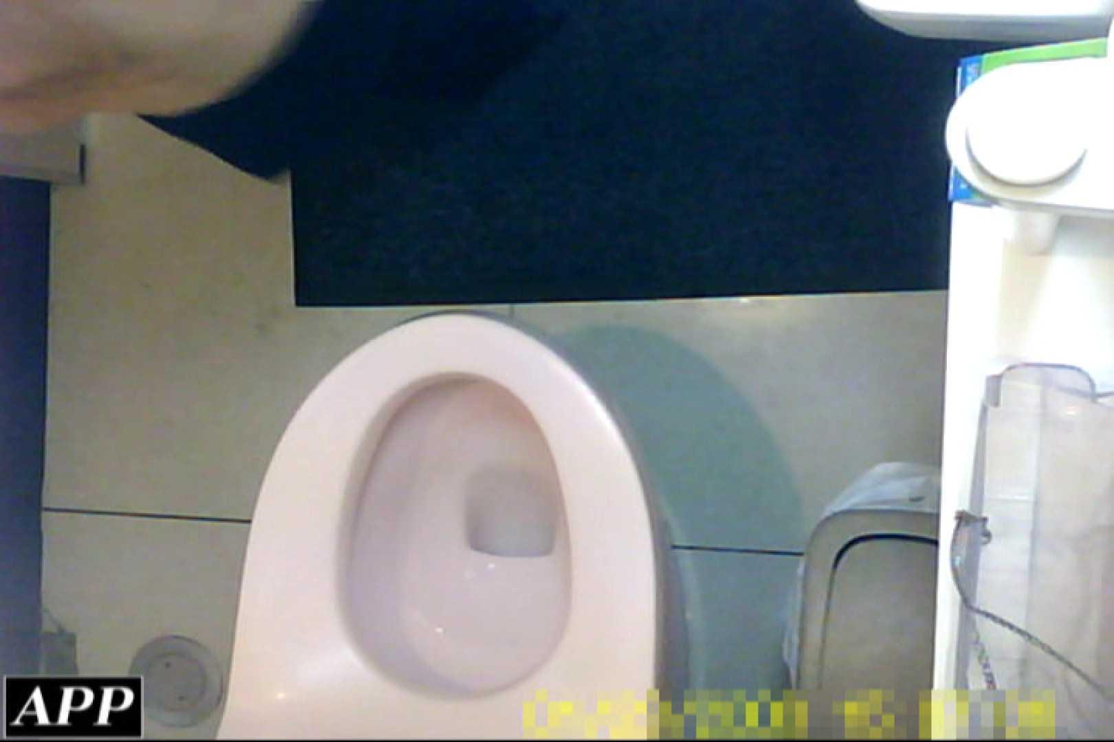 3視点洗面所 vol.048 洗面所 | OL女体  93連発 25
