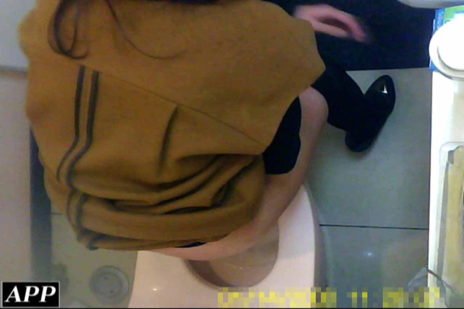 3視点洗面所 vol.051 OL女体  58連発 8