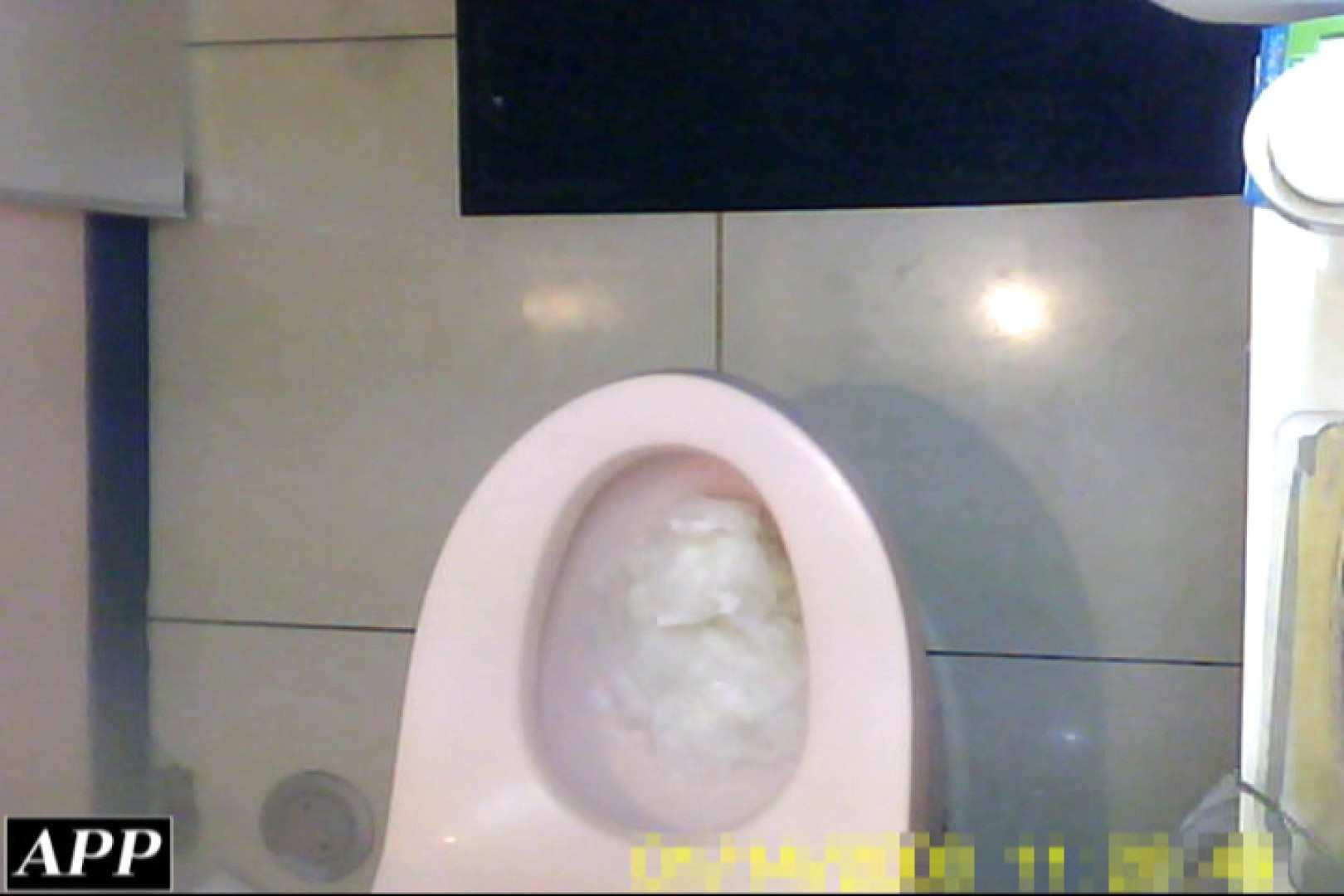 3視点洗面所 vol.051 OL女体  58連発 14