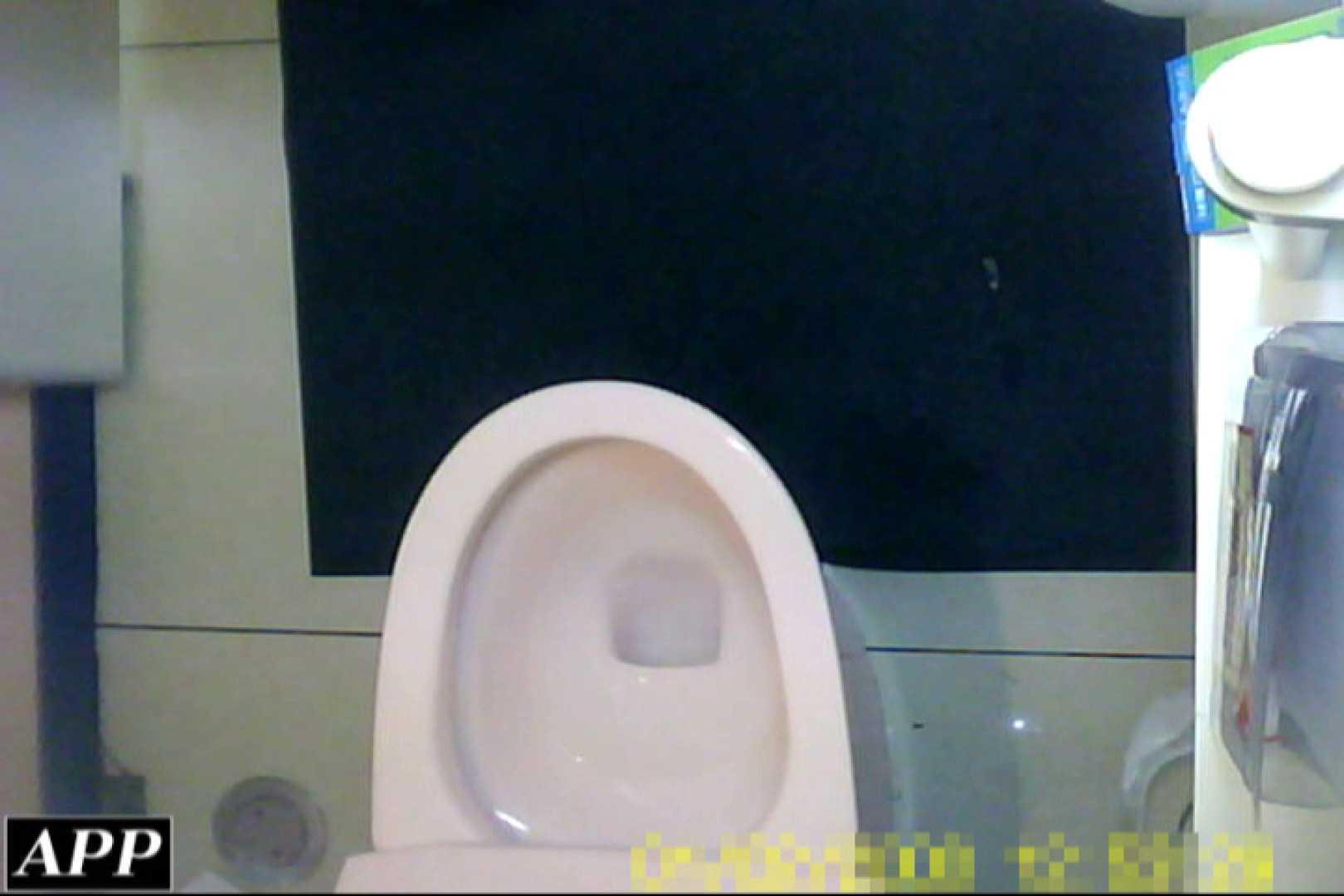 3視点洗面所 vol.059 OL女体 | 洗面所  57連発 55
