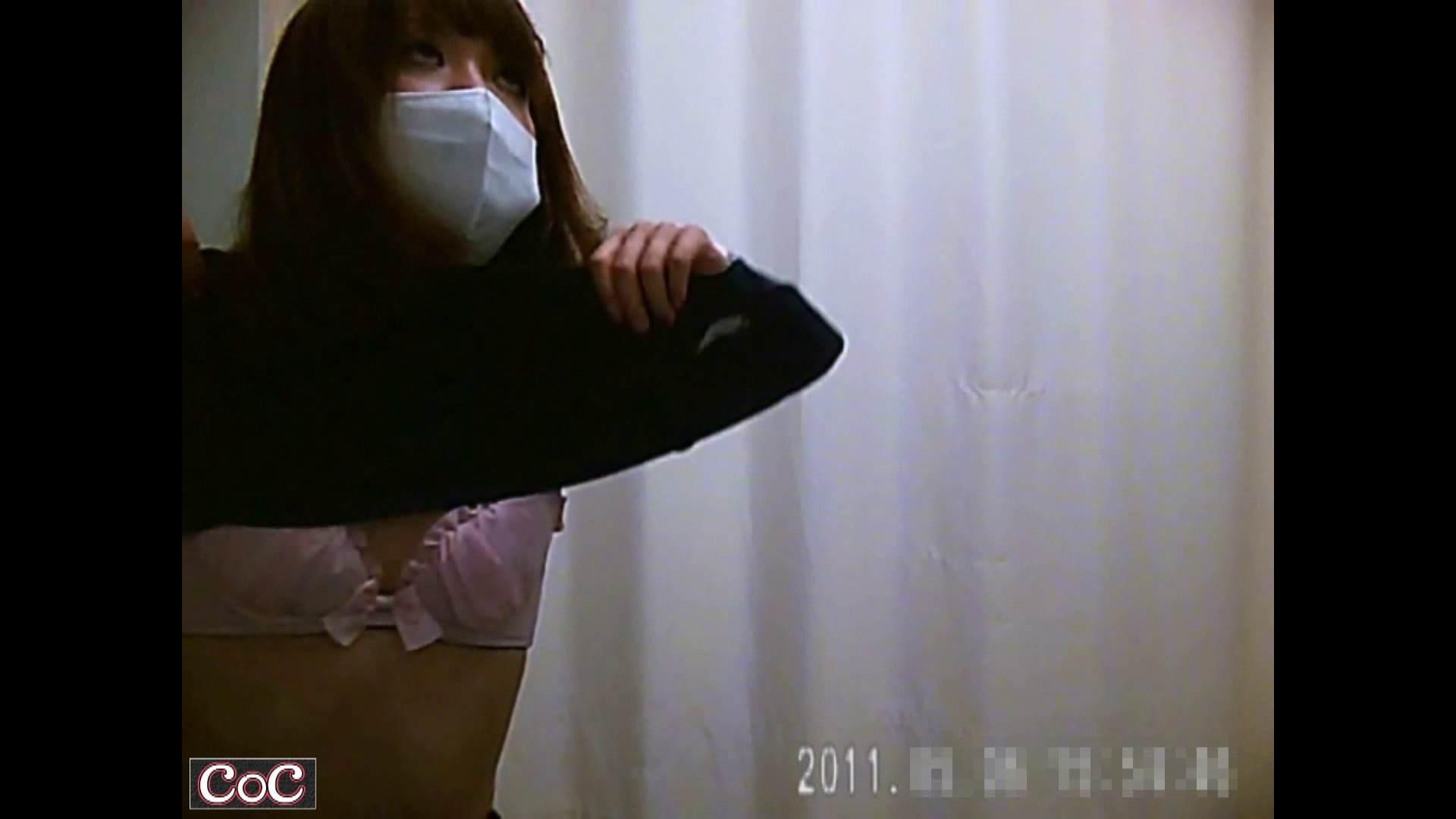 病院おもいっきり着替え! vol.129 巨乳 セックス無修正動画無料 105連発 5