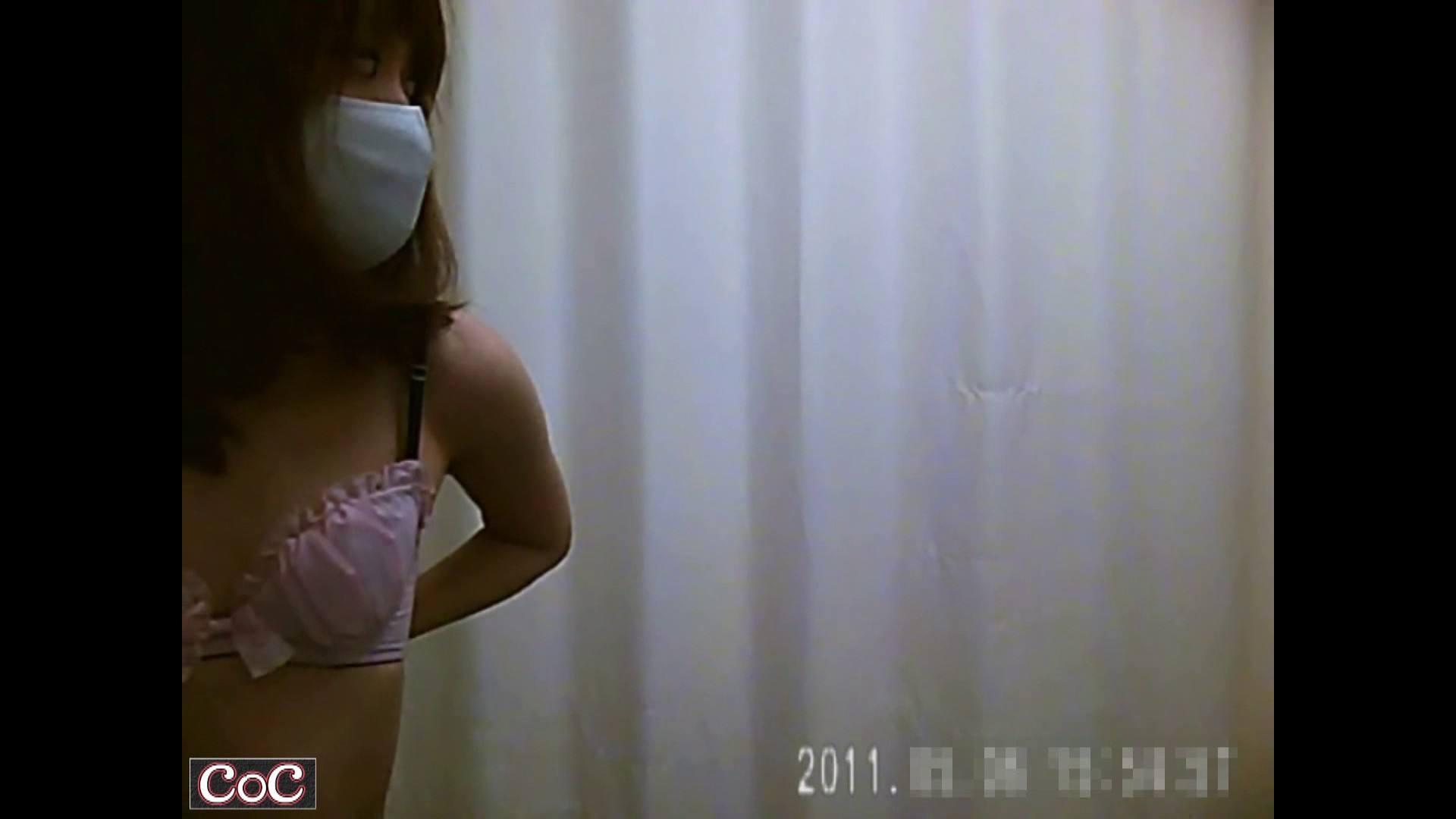 病院おもいっきり着替え! vol.129 乳首 覗きぱこり動画紹介 105連発 25