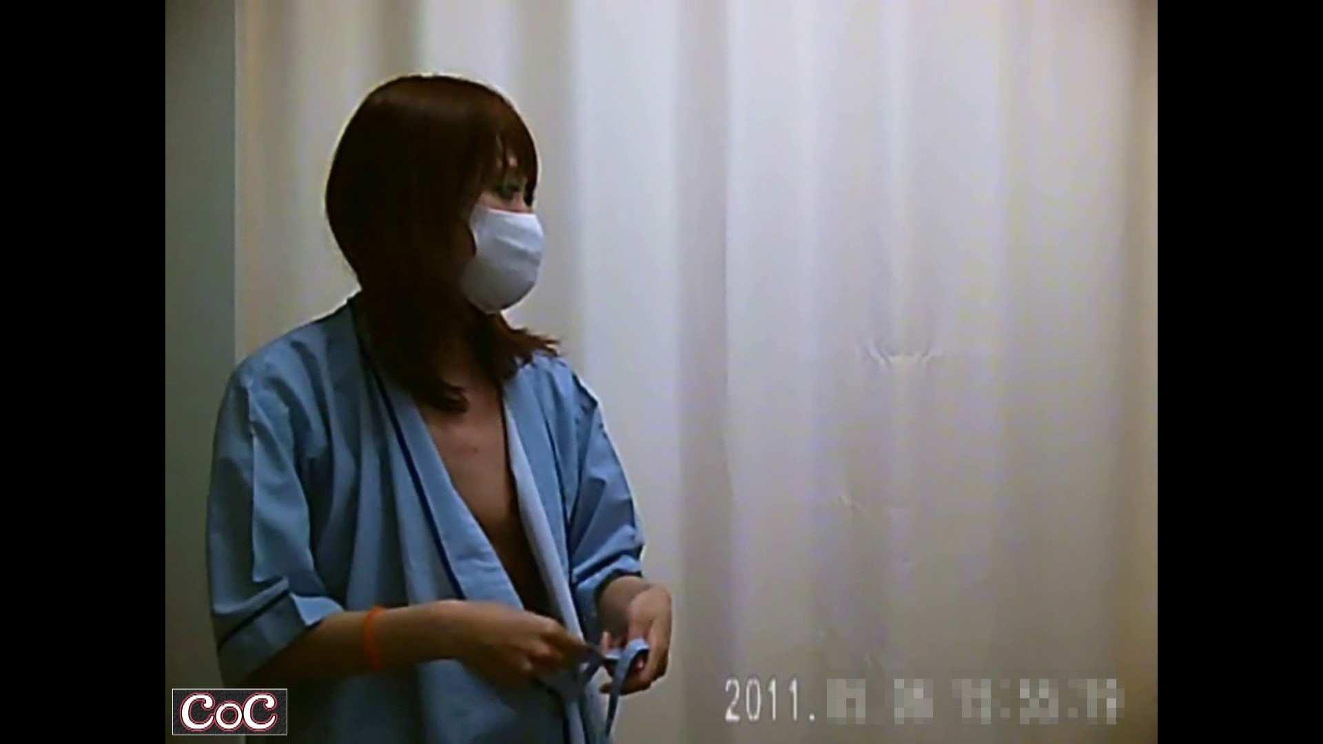 病院おもいっきり着替え! vol.129 乳首 覗きぱこり動画紹介 105連発 32