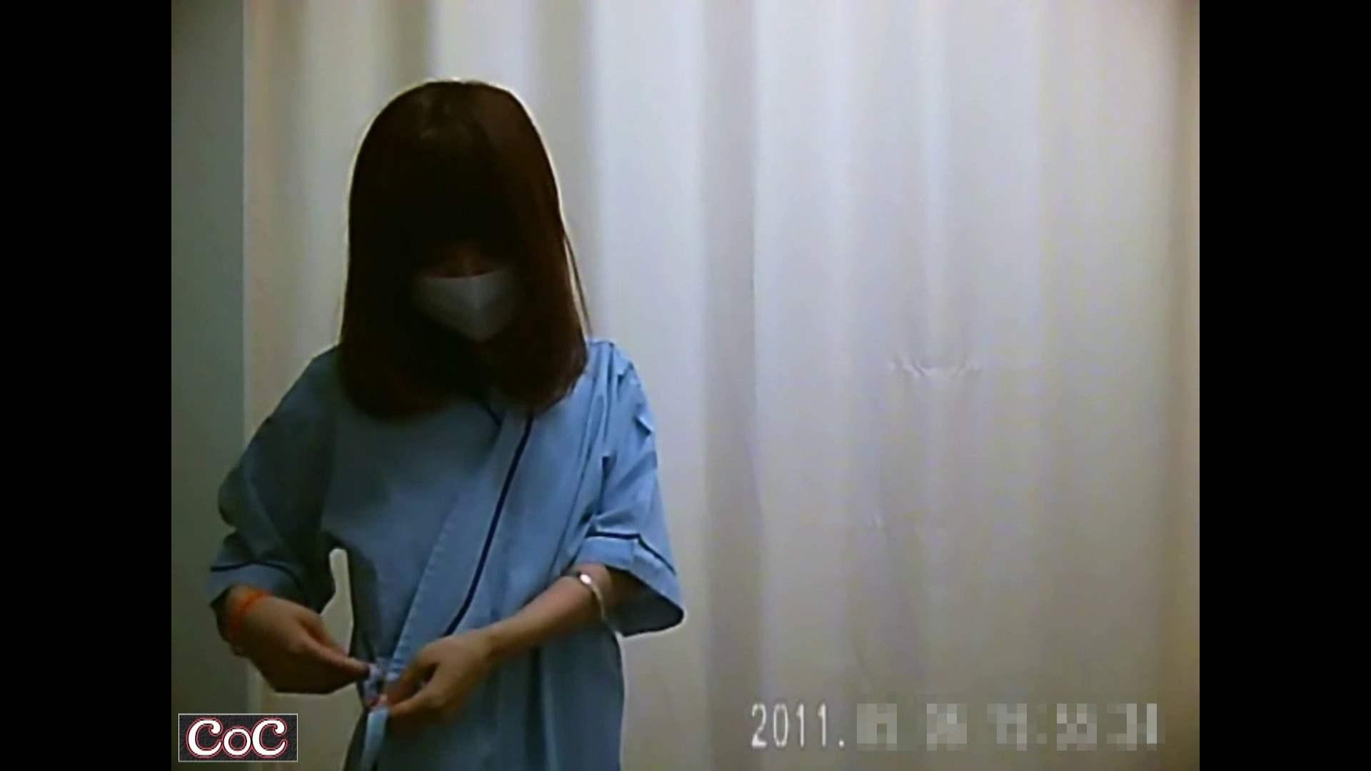 病院おもいっきり着替え! vol.129 おっぱい | 女体盗撮  105連発 36