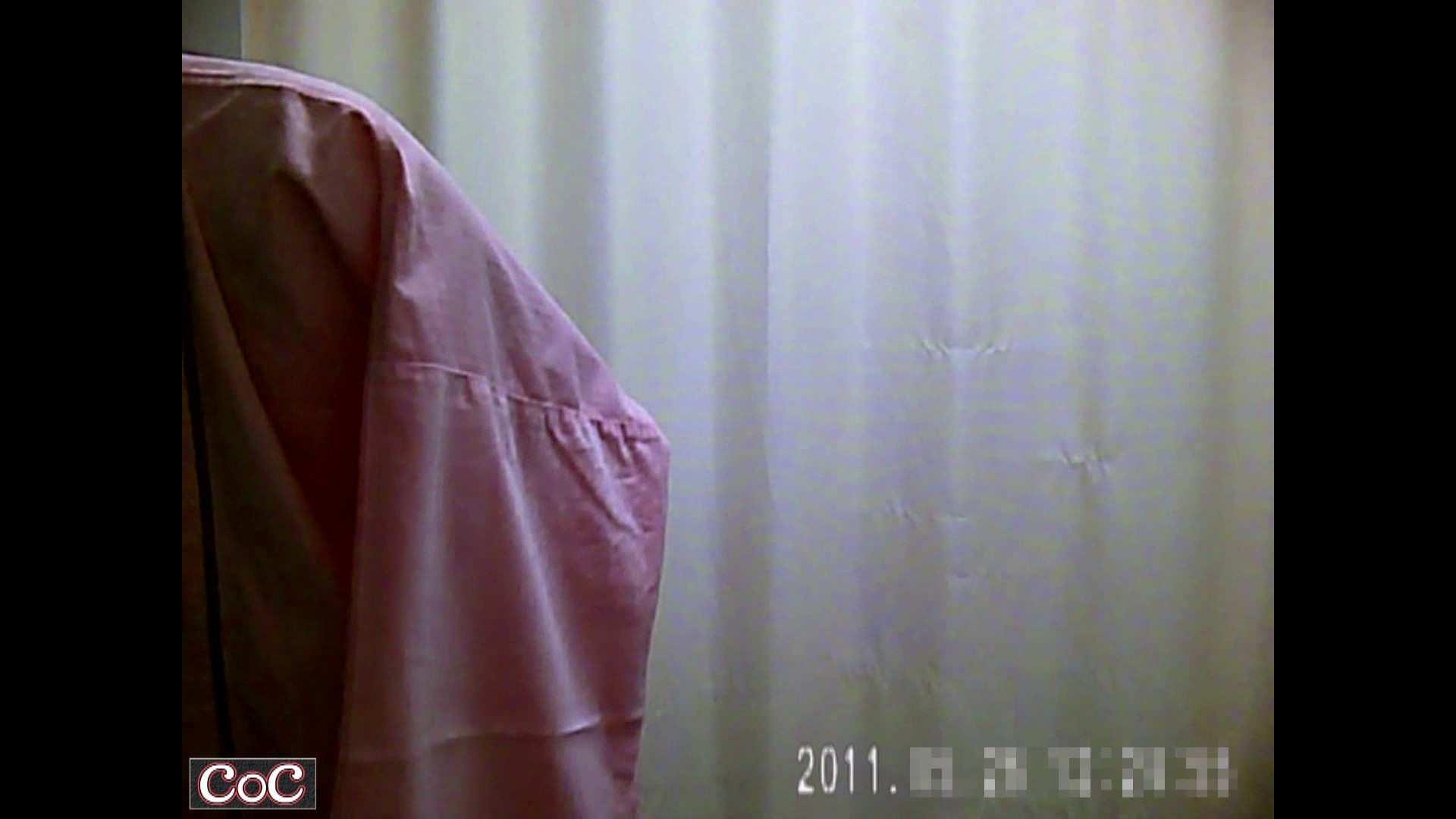 病院おもいっきり着替え! vol.134 乳首 隠し撮りセックス画像 62連発 12