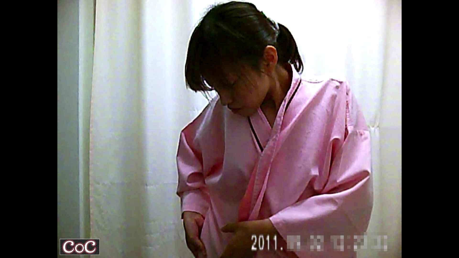病院おもいっきり着替え! vol.19 乳首 のぞきエロ無料画像 61連発 5