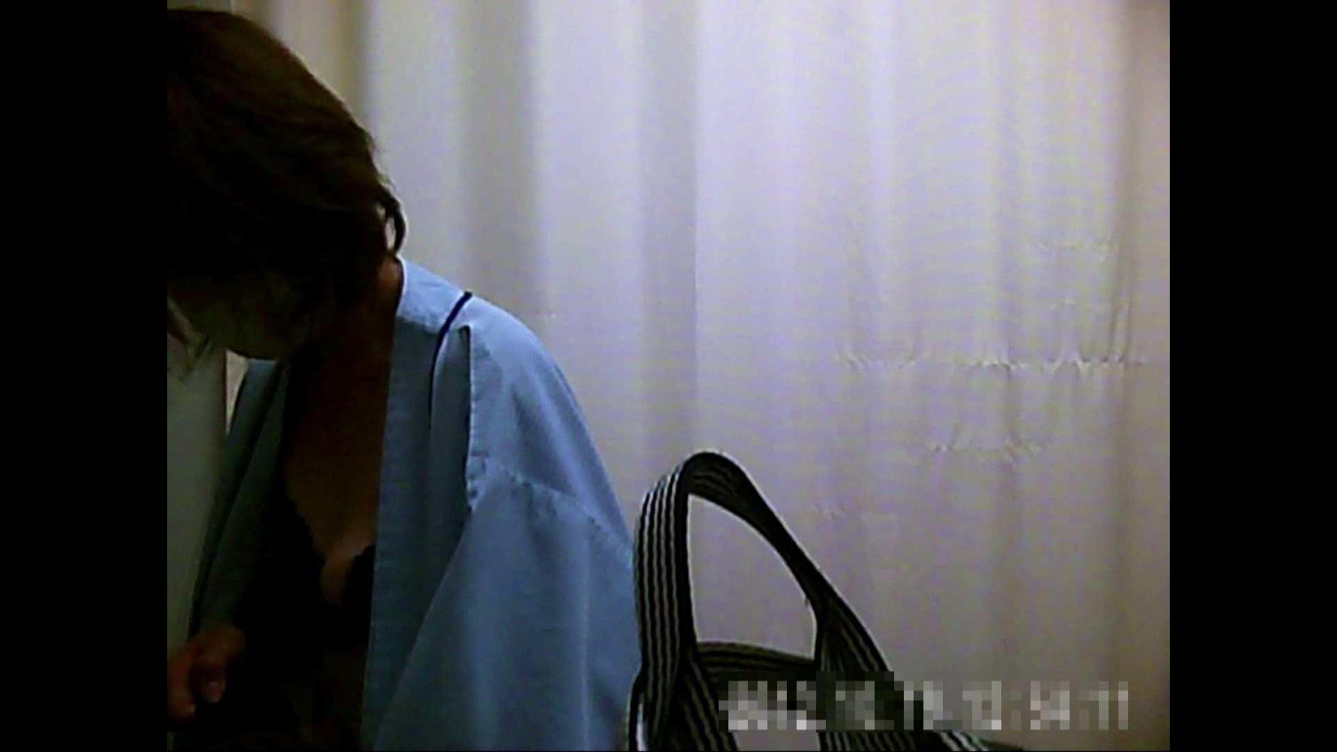 病院おもいっきり着替え! vol.243 乳首 隠し撮りオマンコ動画紹介 84連発 61
