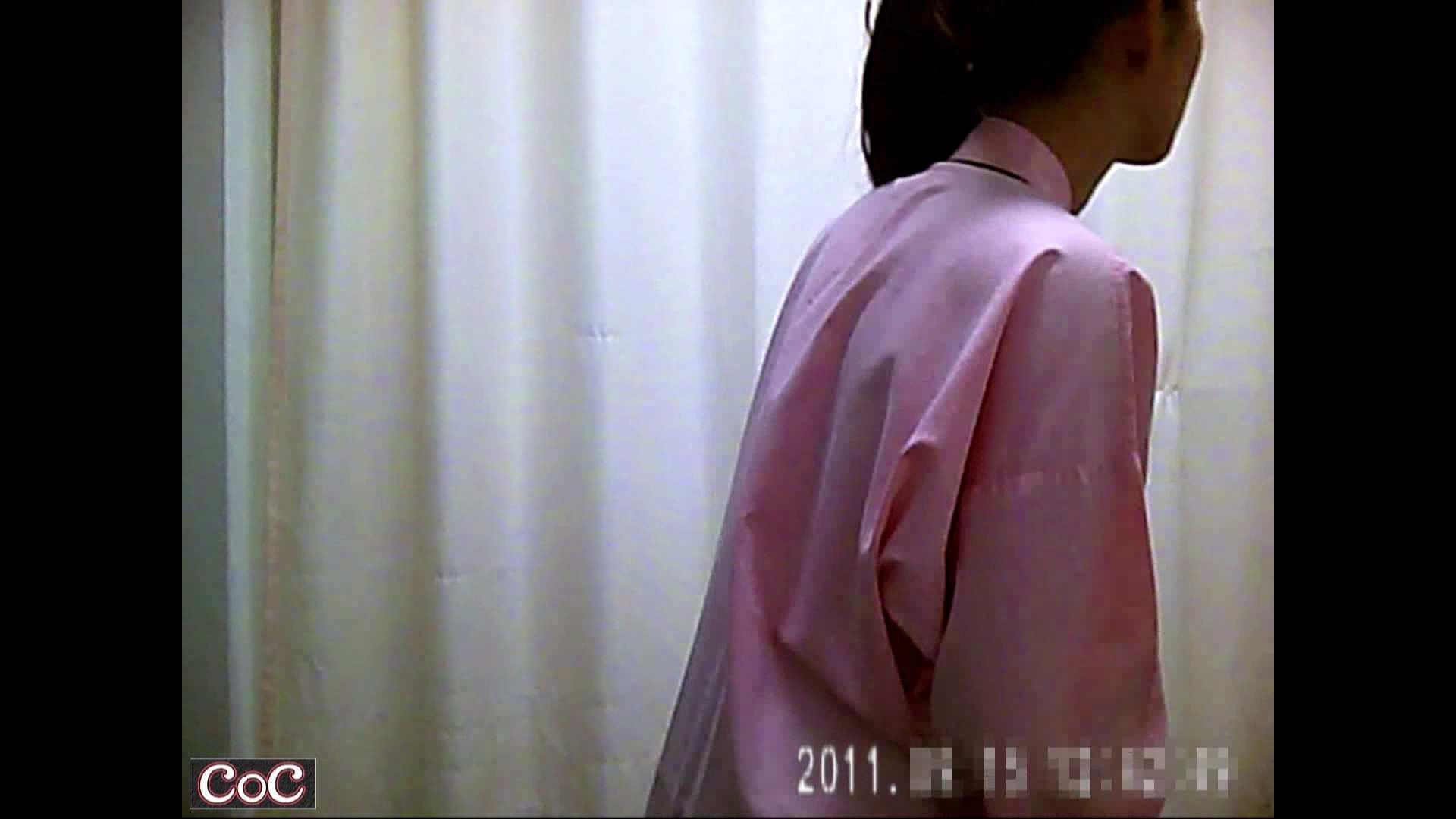 病院おもいっきり着替え! vol.26 OL女体 セックス無修正動画無料 107連発 65
