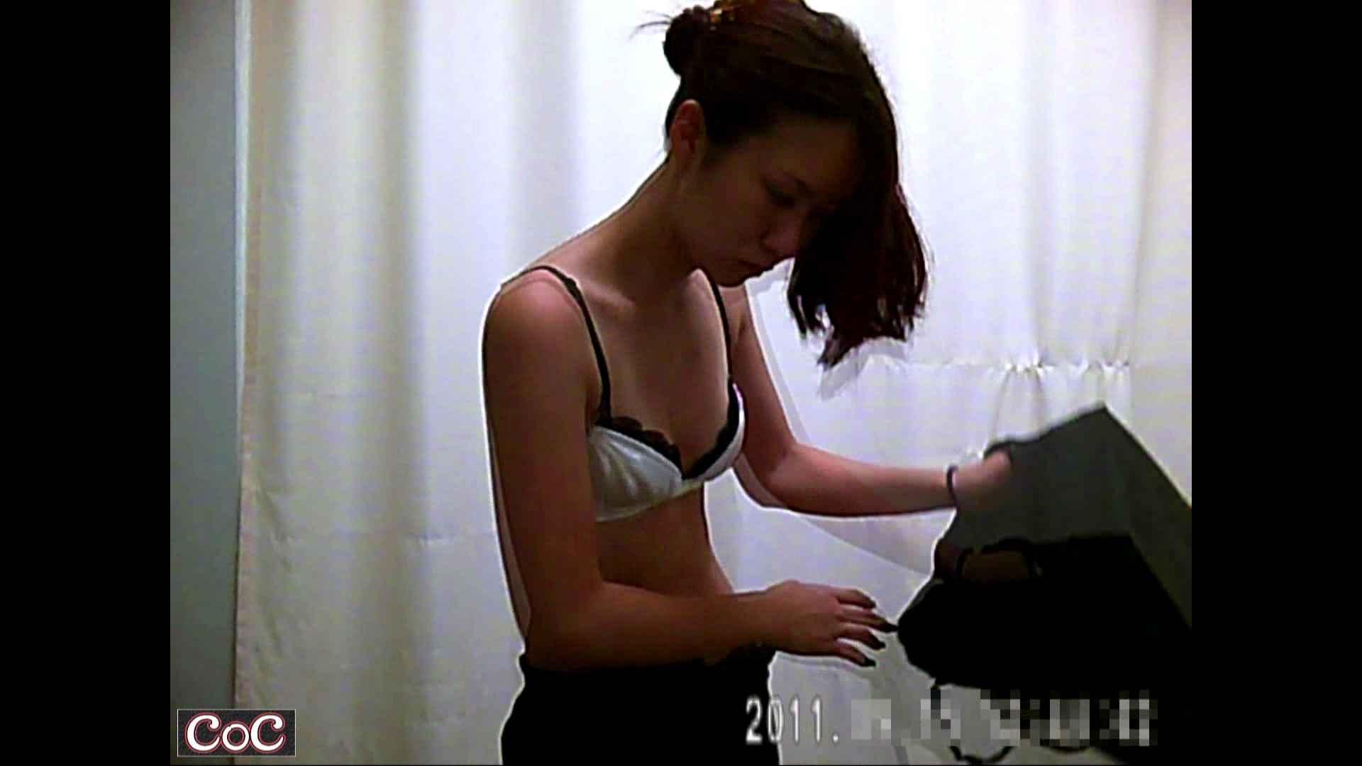 病院おもいっきり着替え! vol.26 OL女体 セックス無修正動画無料 107連発 72