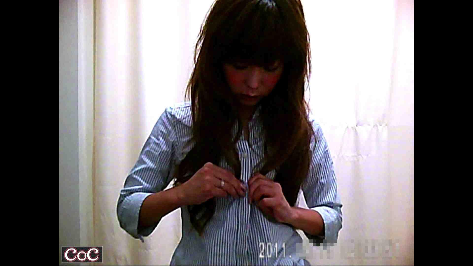 病院おもいっきり着替え! vol.26 OL女体 セックス無修正動画無料 107連発 93