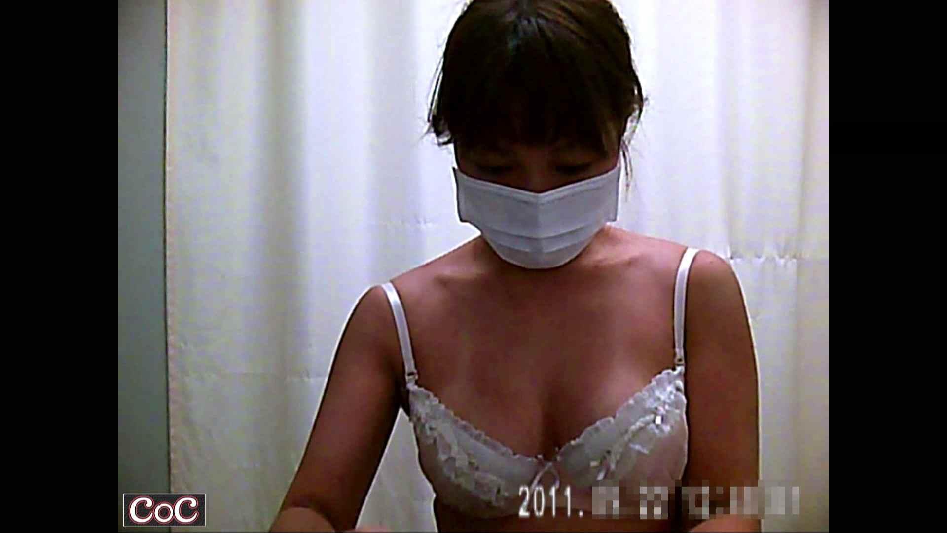 病院おもいっきり着替え! vol.33 OL女体 エロ無料画像 71連発 23