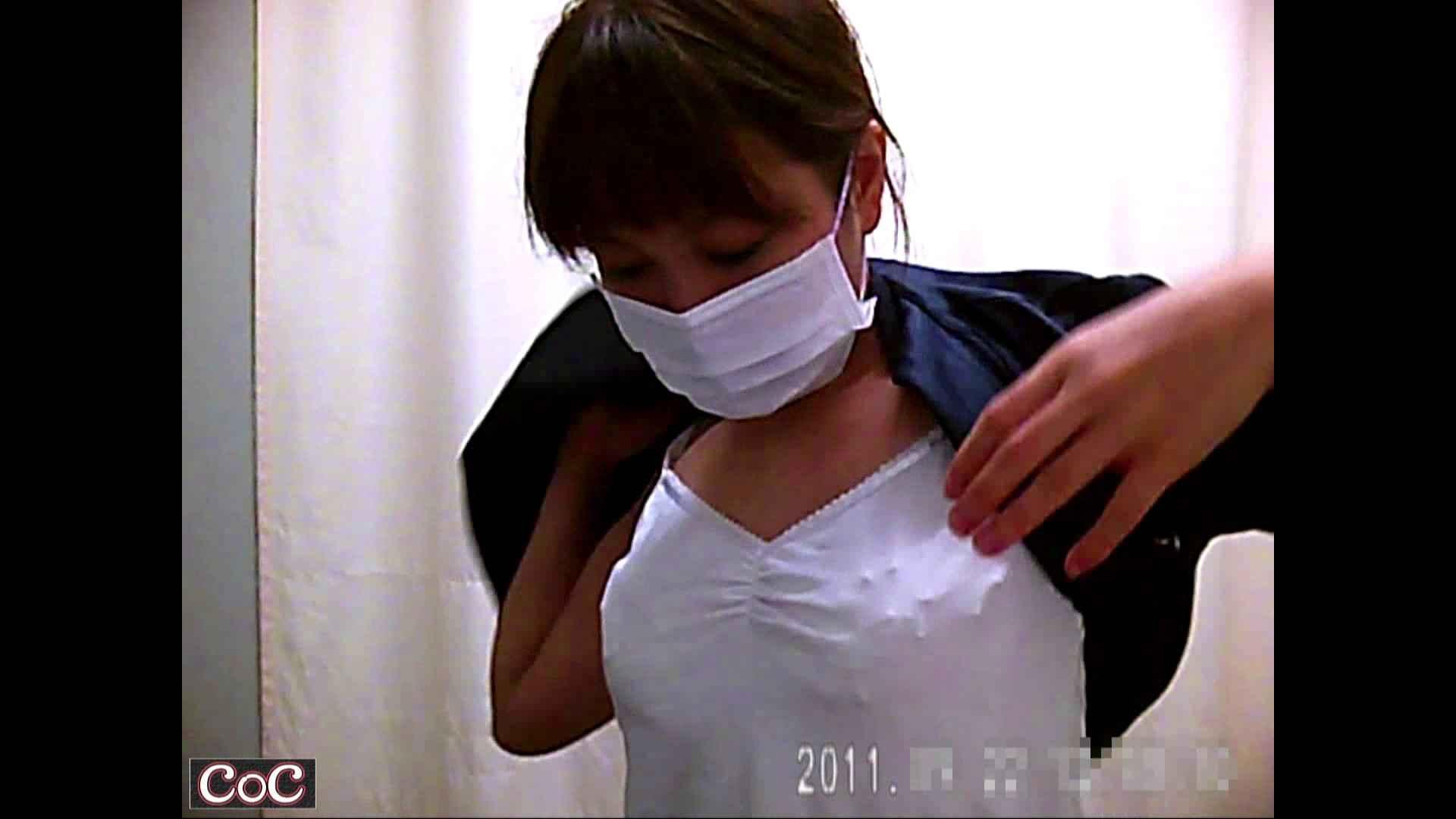 病院おもいっきり着替え! vol.33 おっぱい セックス画像 71連発 25