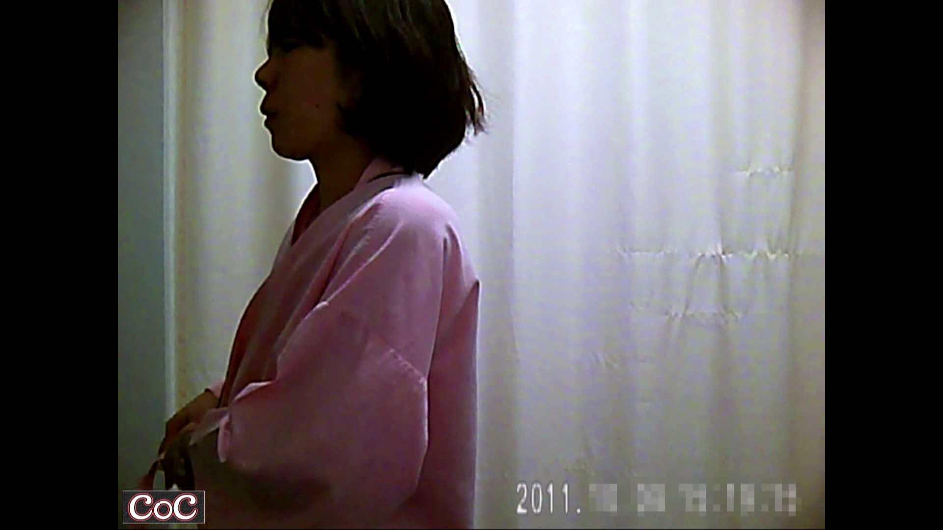 病院おもいっきり着替え! vol.49 巨乳 ぱこり動画紹介 51連発 6