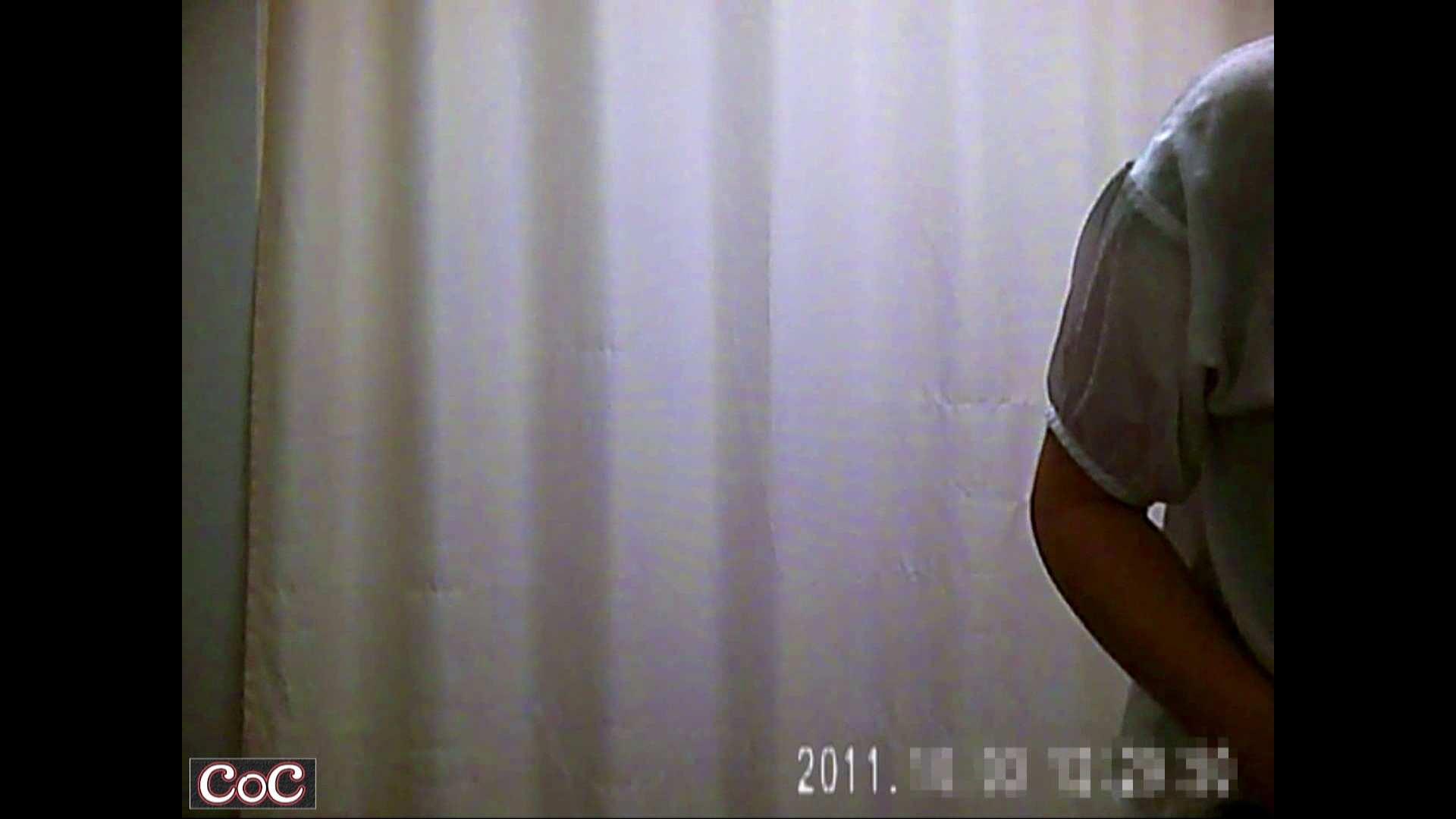 病院おもいっきり着替え! vol.49 女体盗撮 のぞき濡れ場動画紹介 51連発 31