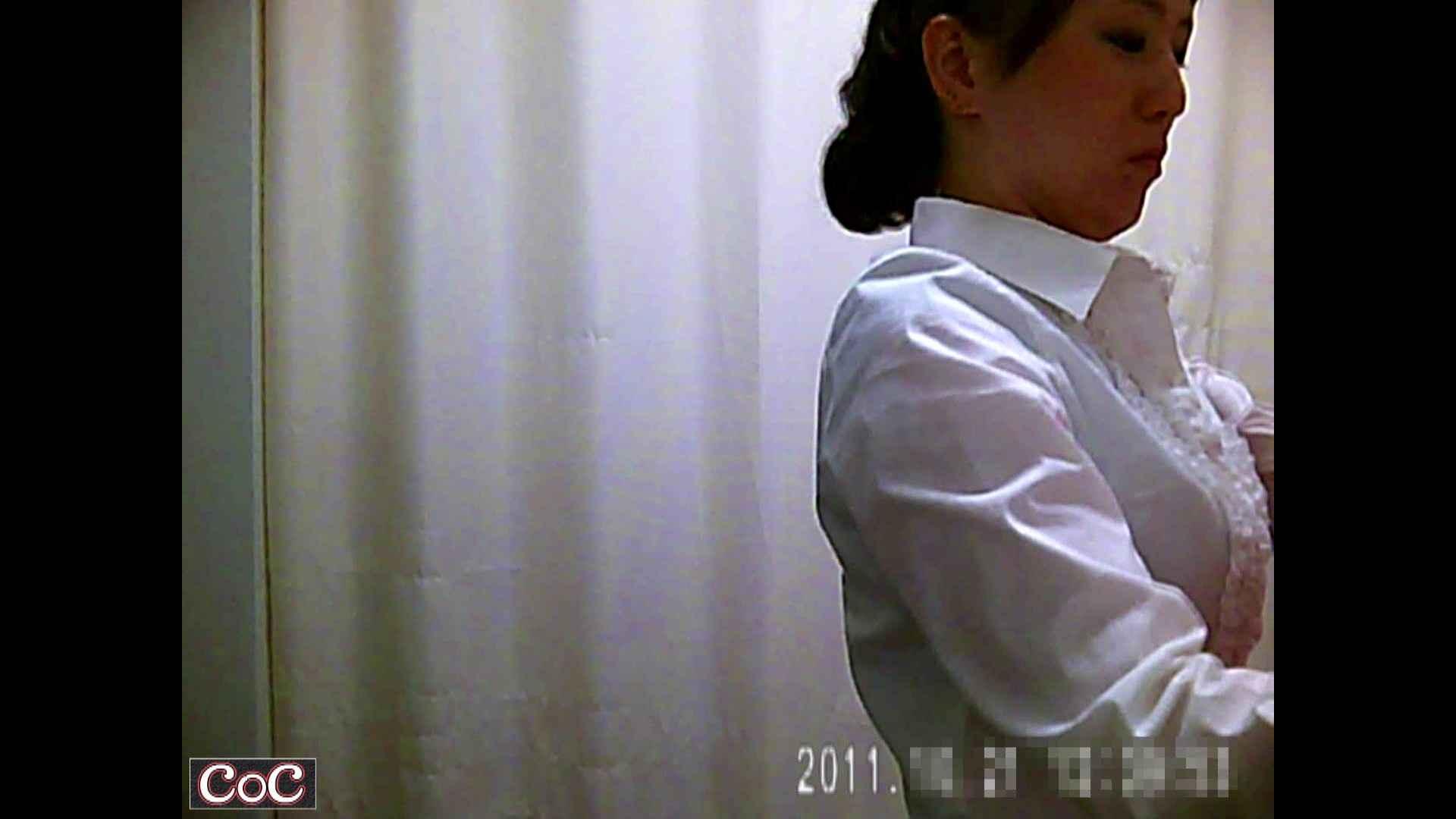 病院おもいっきり着替え! vol.67 乳首 盗撮エロ画像 55連発 12