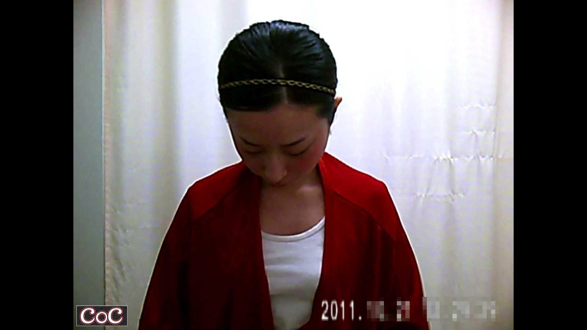 病院おもいっきり着替え! vol.67 貧乳 われめAV動画紹介 55連発 34