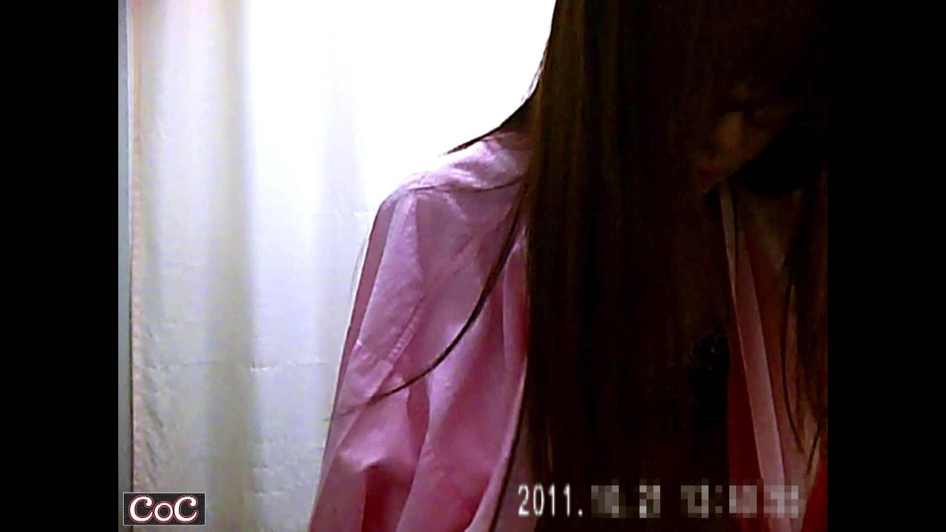 病院おもいっきり着替え! vol.67 乳首 盗撮エロ画像 55連発 47