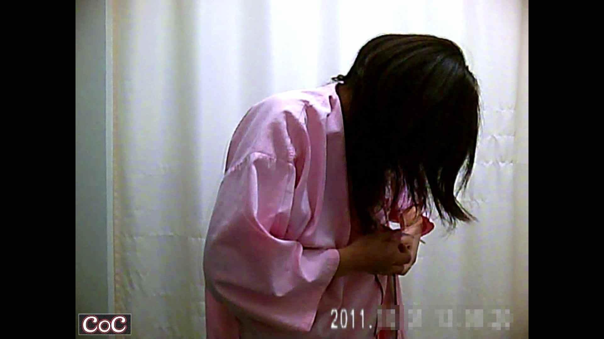 病院おもいっきり着替え! vol.77 OL女体 盗み撮り動画キャプチャ 99連発 44