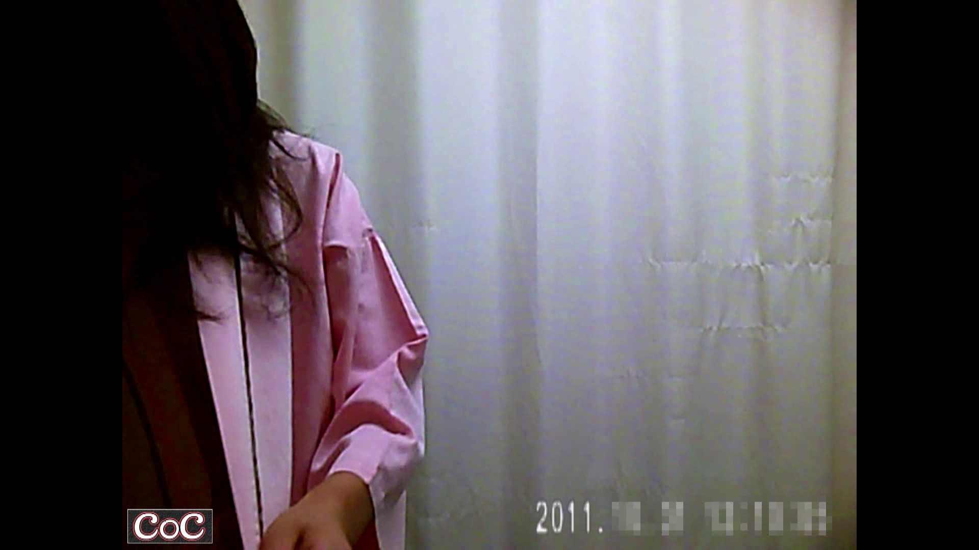 病院おもいっきり着替え! vol.77 巨乳 オマンコ動画キャプチャ 99連発 48