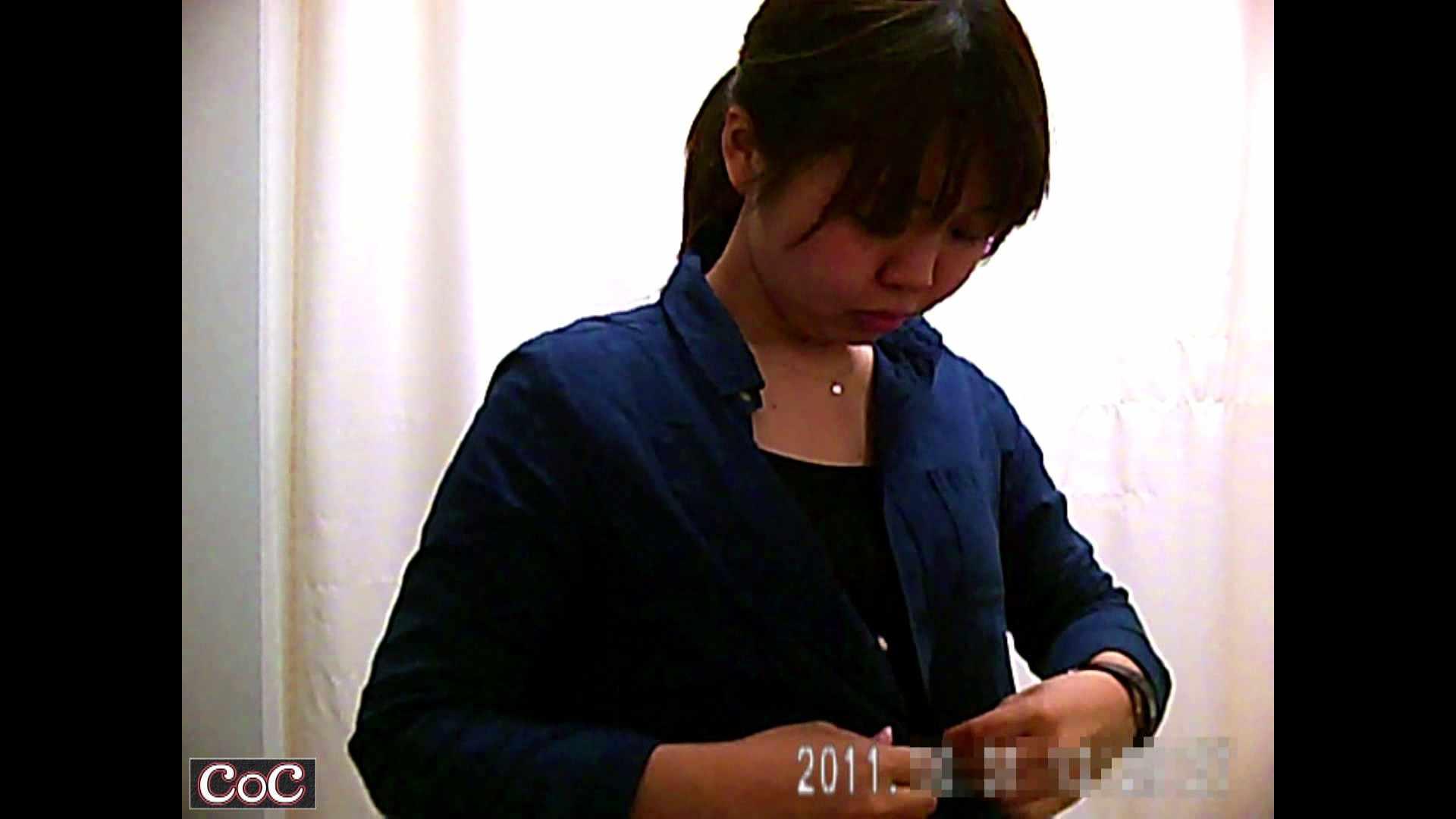 病院おもいっきり着替え! vol.77 OL女体 盗み撮り動画キャプチャ 99連発 65